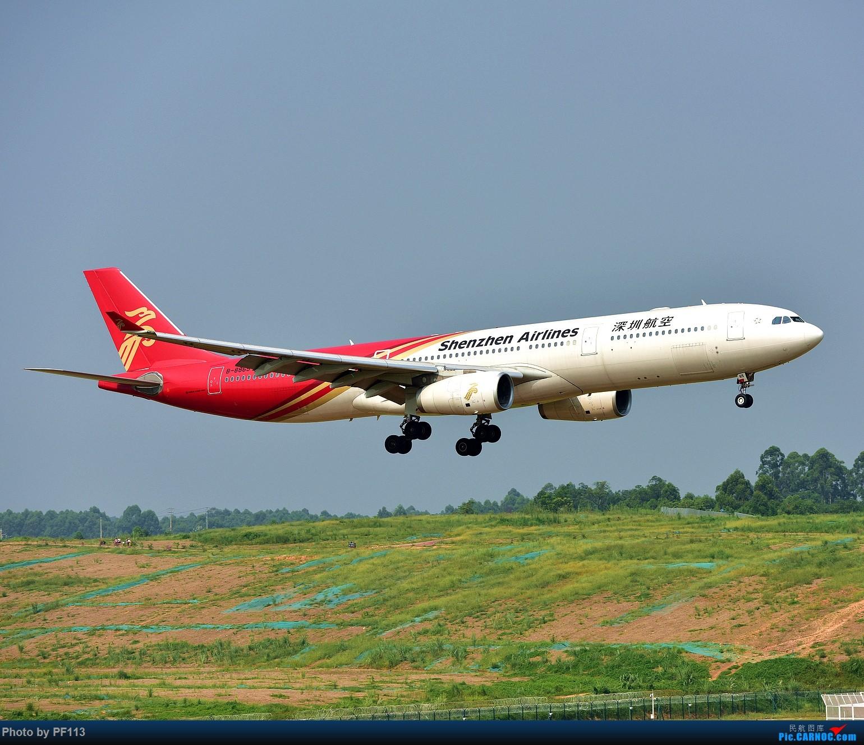 Re:[原创]2018.09.01CTU拍机 AIRBUS A330-300 B-8865 中国成都双流国际机场