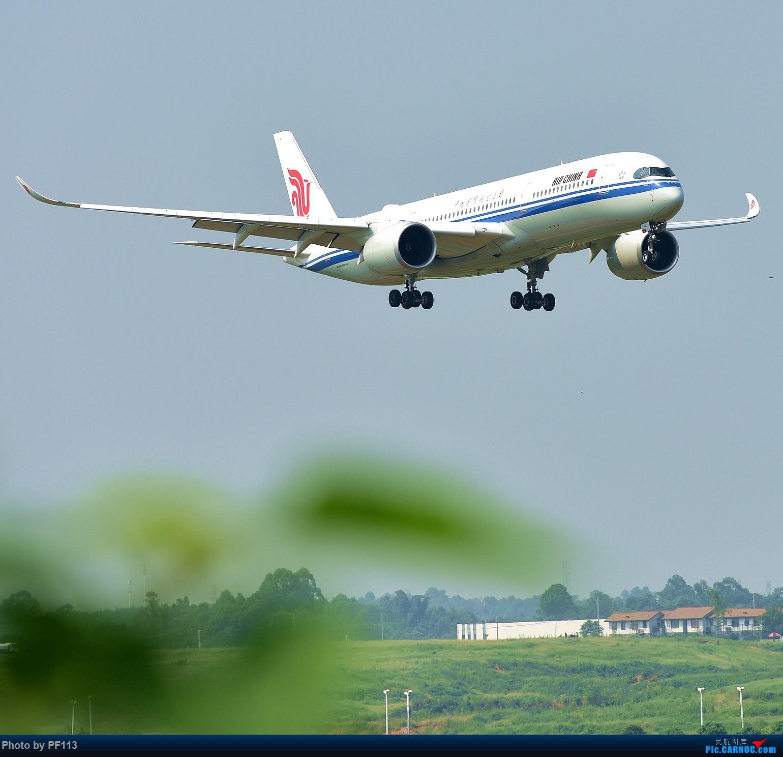 Re:[原创]2018.09.01CTU拍机 AIRBUS A350-900 B-1086 中国成都双流国际机场