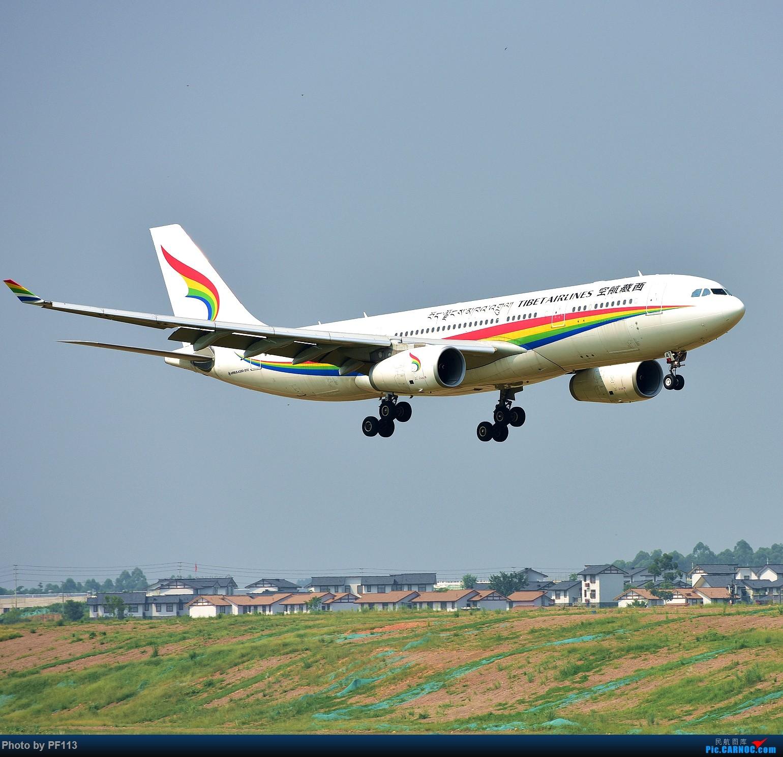 Re:[原创]2018.09.01CTU拍机 AIRBUS A330-200 B-1047 中国成都双流国际机场