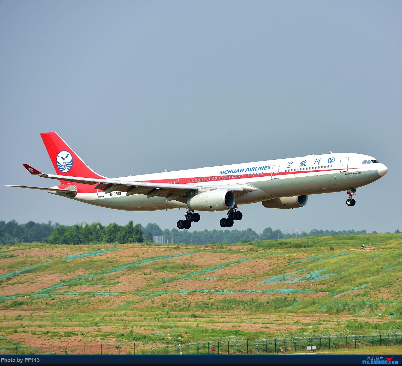 Re:[原创]2018.09.01CTU拍机 AIRBUS A330-300 B-8589 中国成都双流国际机场