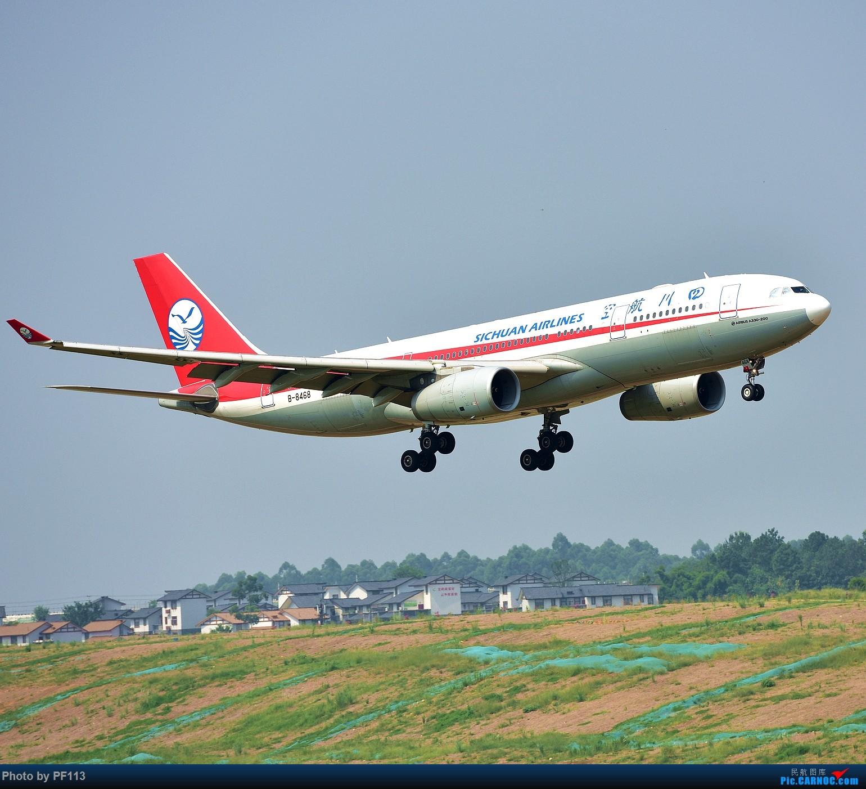 Re:[原创]2018.09.01CTU拍机 AIRBUS A330-200 B-8468 中国成都双流国际机场
