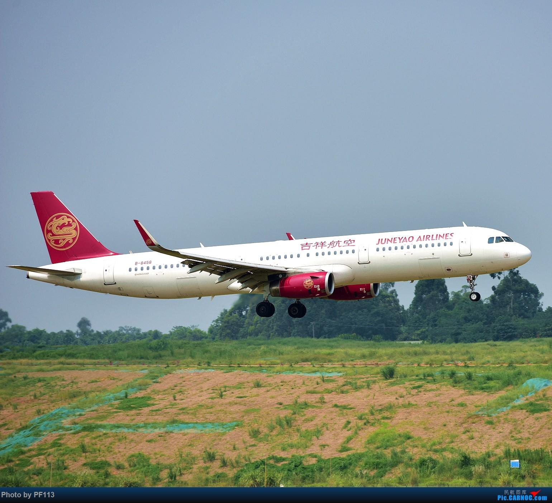 Re:[原创]2018.09.01CTU拍机 AIRBUS A321-200 B-8458 中国成都双流国际机场