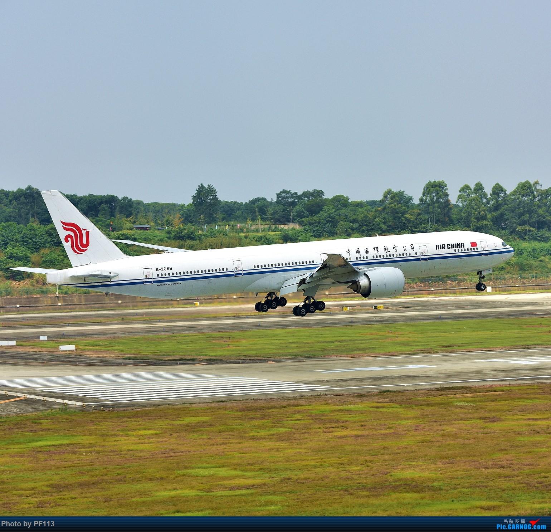 Re:[原创]2018.09.01CTU拍机 BOEING 777-300ER B-2089 中国成都双流国际机场