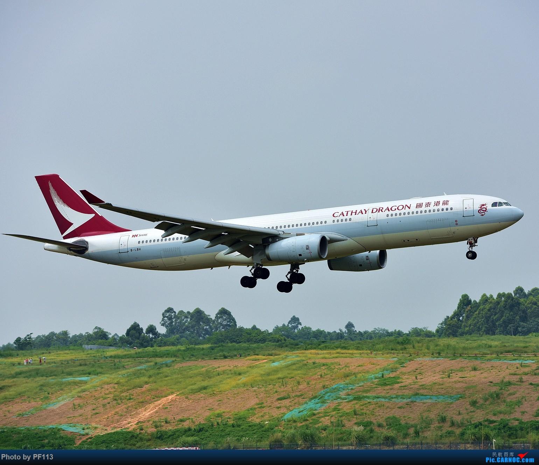 Re:[原创]2018.09.01CTU拍机 AIRBUS A330-300 B-LBH 中国成都双流国际机场