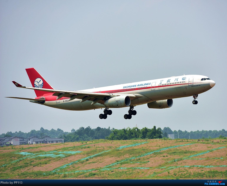 Re:[原创]2018.09.01CTU拍机 AIRBUS A330-300 B-5923 中国成都双流国际机场
