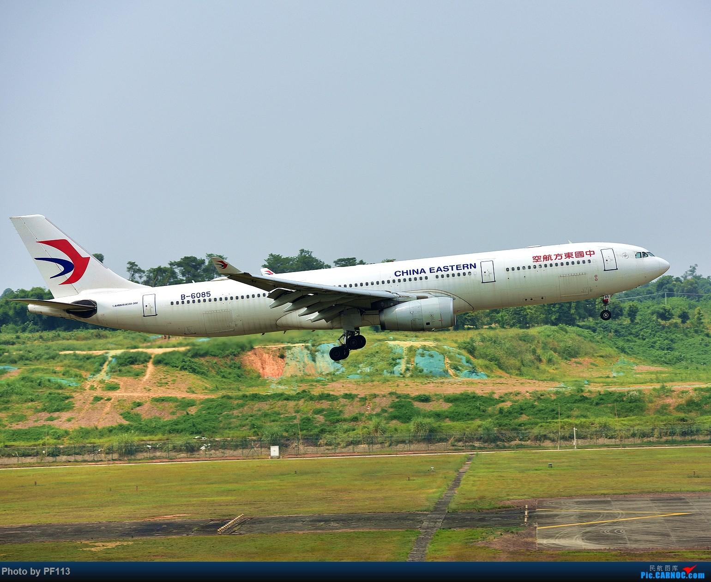 Re:[原创]2018.09.01CTU拍机 AIRBUS A330-300 B-6085 中国成都双流国际机场