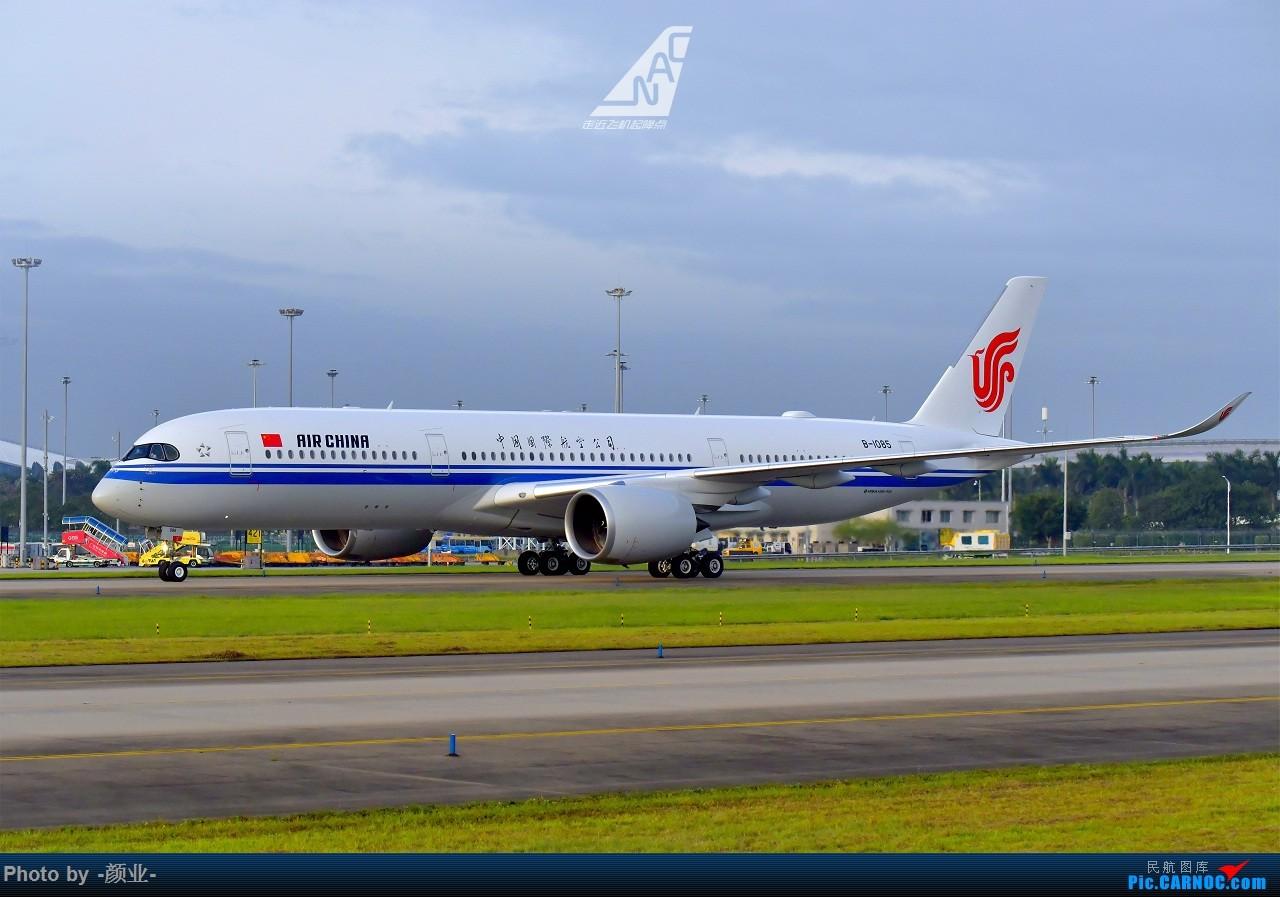 Re:[原创]走近飞机起降点(无尽创意) AIRBUS A350-900 B-1085 中国广州白云国际机场