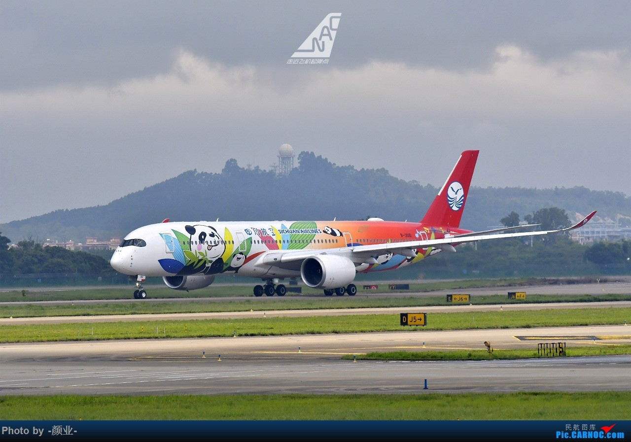 Re:[原创]走近飞机起降点(无尽创意) AIRBUS A350-900 B-301D 中国广州白云国际机场