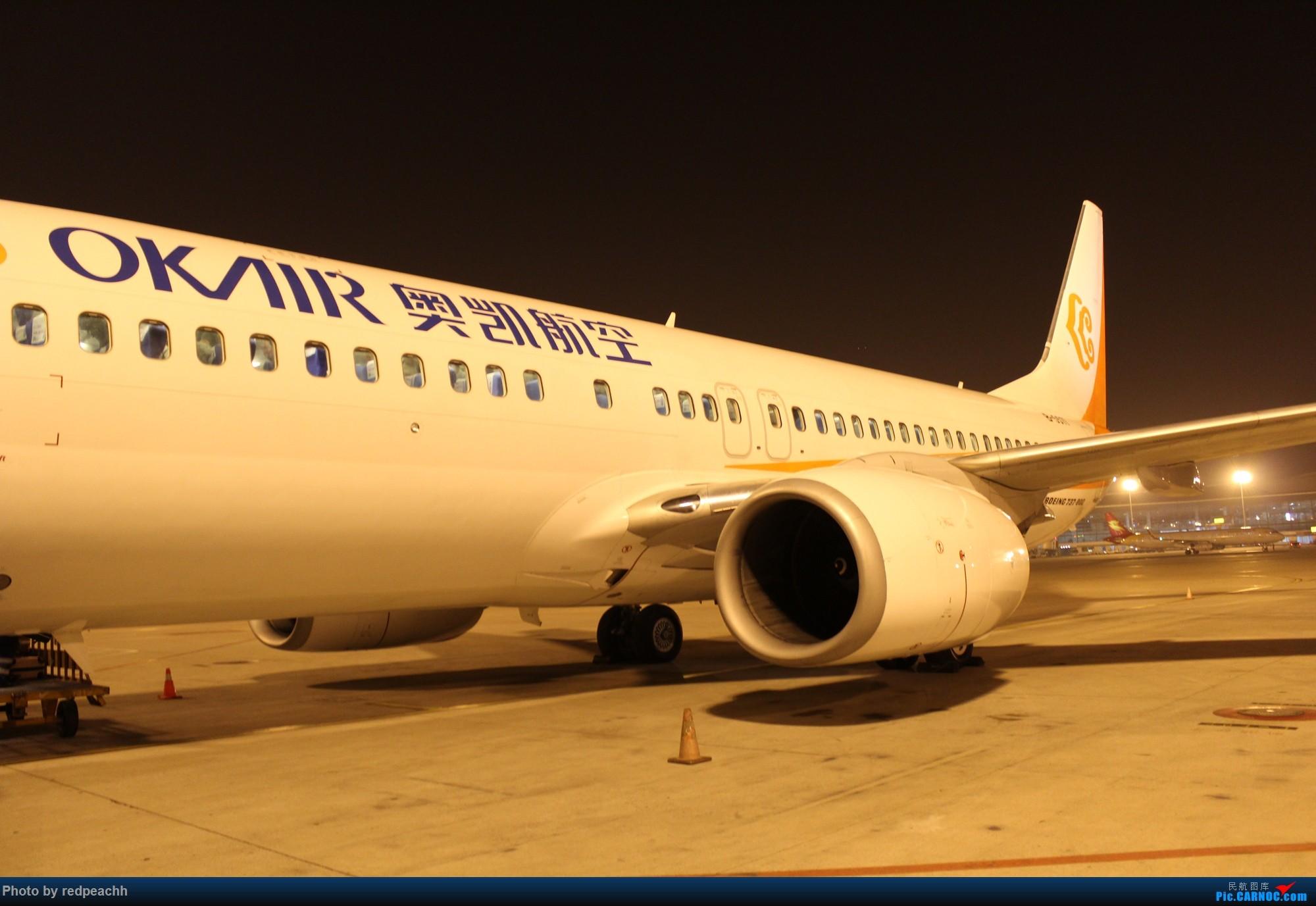 Re:[原创]360天日夜谋划精心筹备之为纪念老爸光荣退休的全家云南行 BOEING 737-800 B-5571 中国昆明长水国际机场