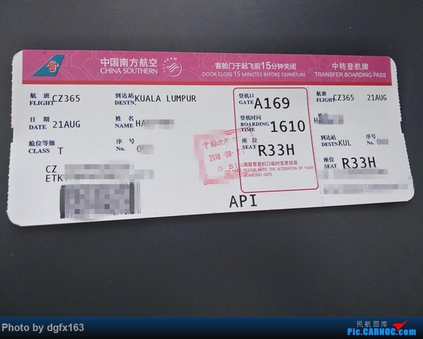 Re:[原创]【dgfx163的游记(26)】中国南方航空 A319-112 CZ365 广州CAN-吉隆坡KUL 飞向马来西亚 南航A319执飞的国际线 附吉隆坡美景 AIRBUS A319-100 B-6408 中国广州白云国际机场