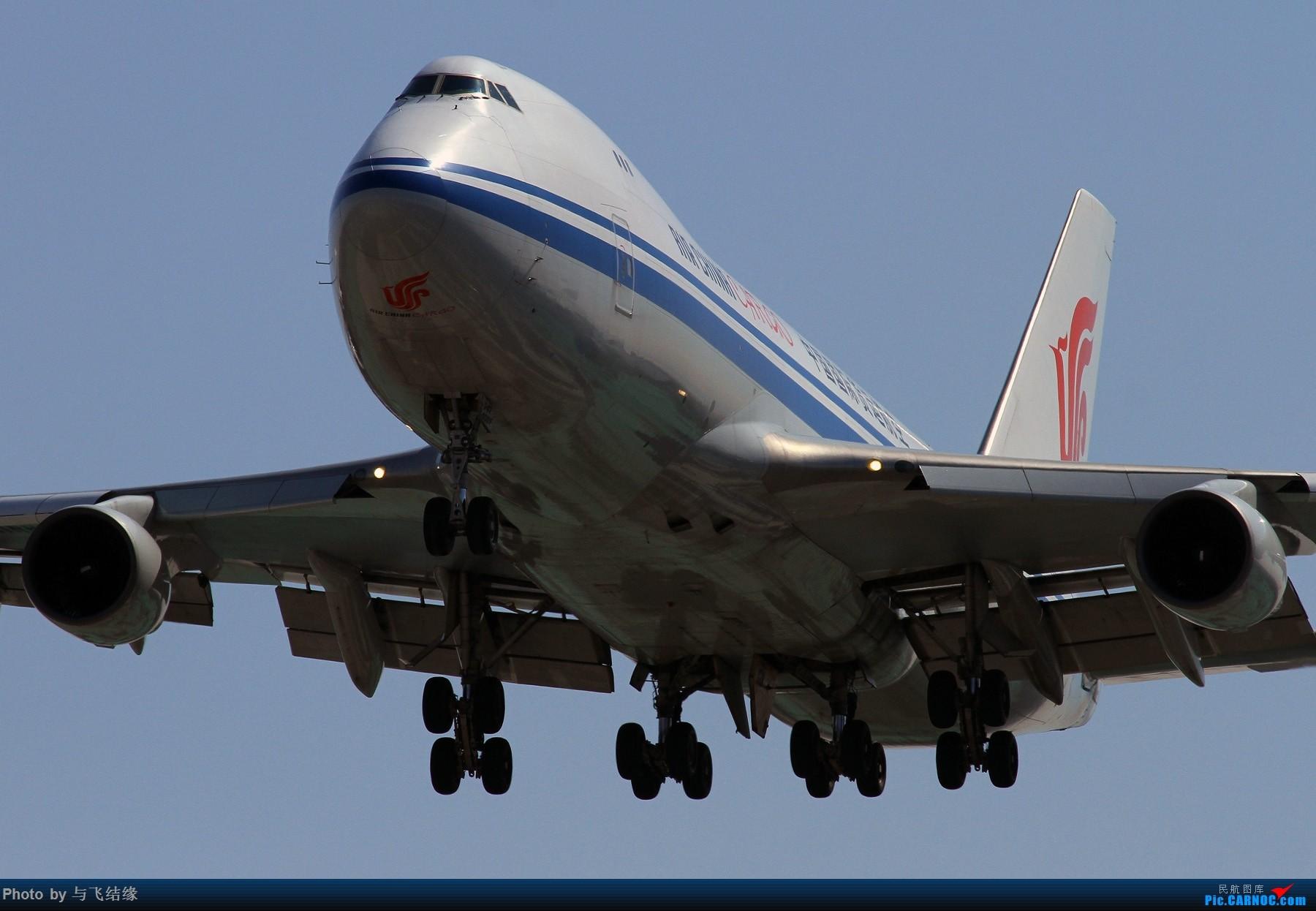 [原创]PEK的近进几图! BOEING 747-400 B-2476 中国北京首都国际机场
