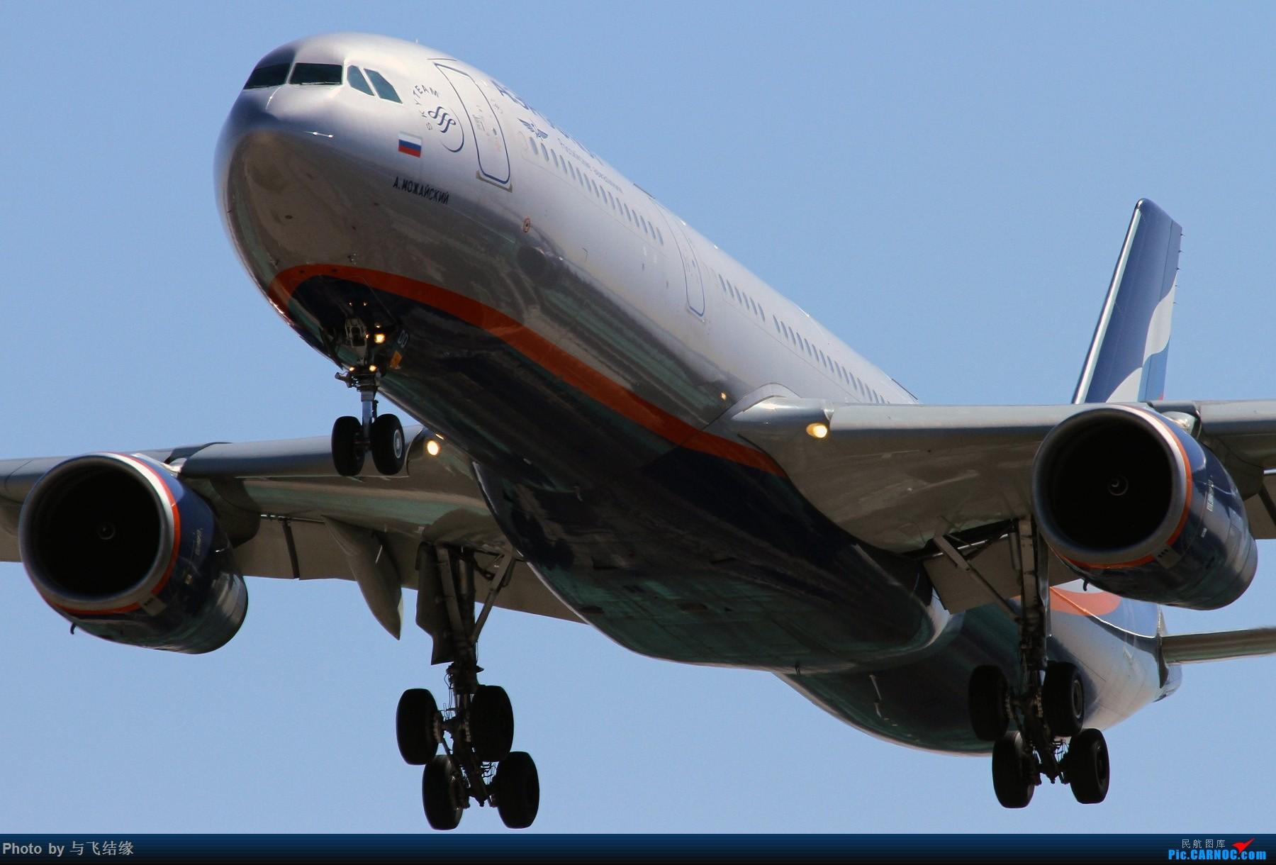 Re:[原创]PEK的近进几图! AIRBUS A330-300 VP-BDD 中国北京首都国际机场