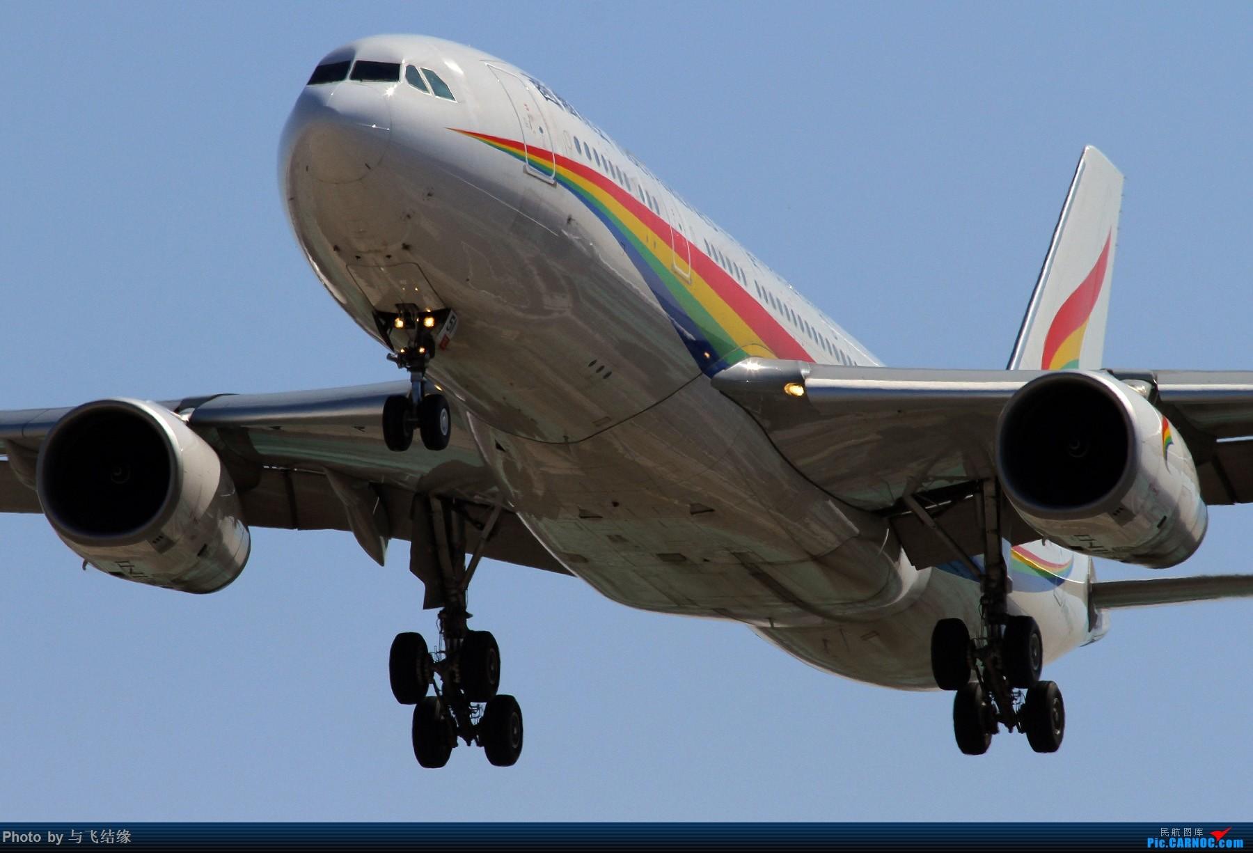 Re:[原创]PEK的近进几图! AIRBUS A330-200 B-8951 中国北京首都国际机场