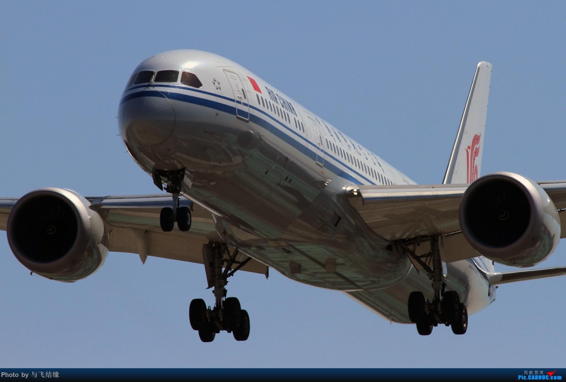 Re:[原创]PEK的近进几图! BOEING 787-9 B-7879 中国北京首都国际机场