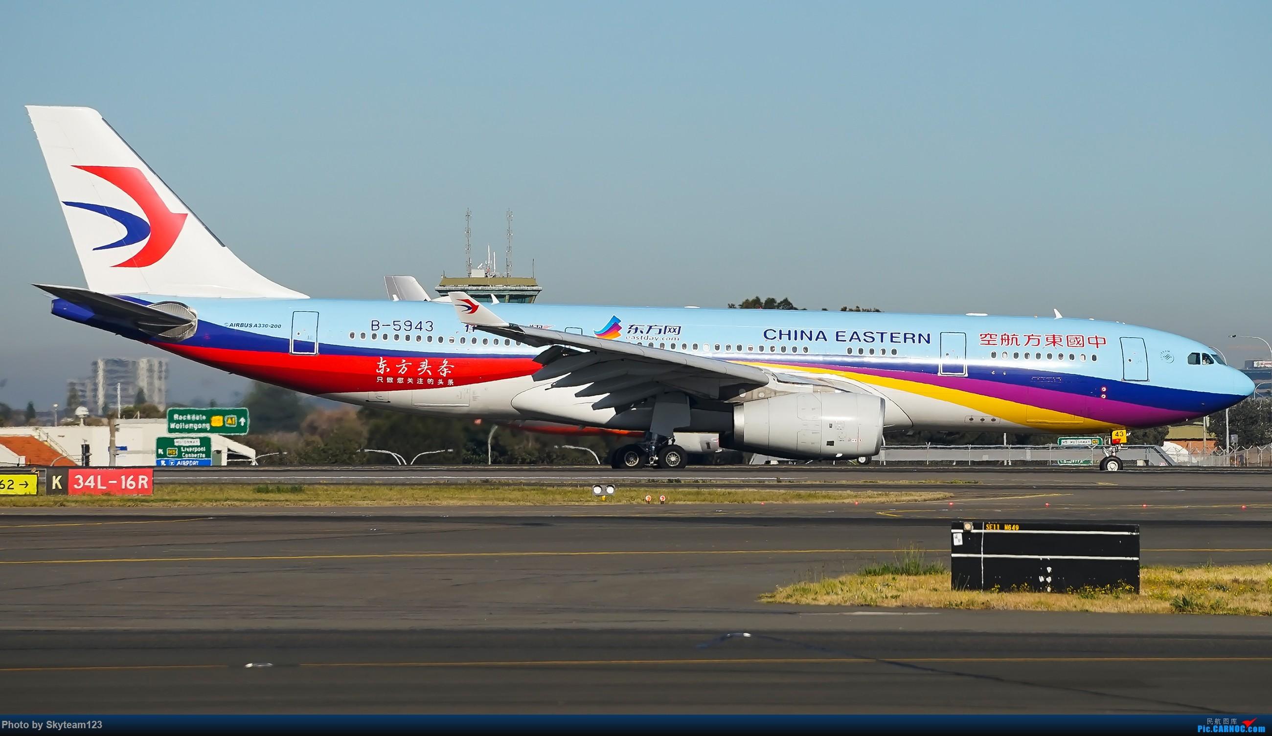 Re:[原创][SYD] 再访Blu EMU停车场 早上34L抵港出发杂图几张 AIRBUS A330-200 B-5943 澳大利亚悉尼金斯福德·史密斯机场
