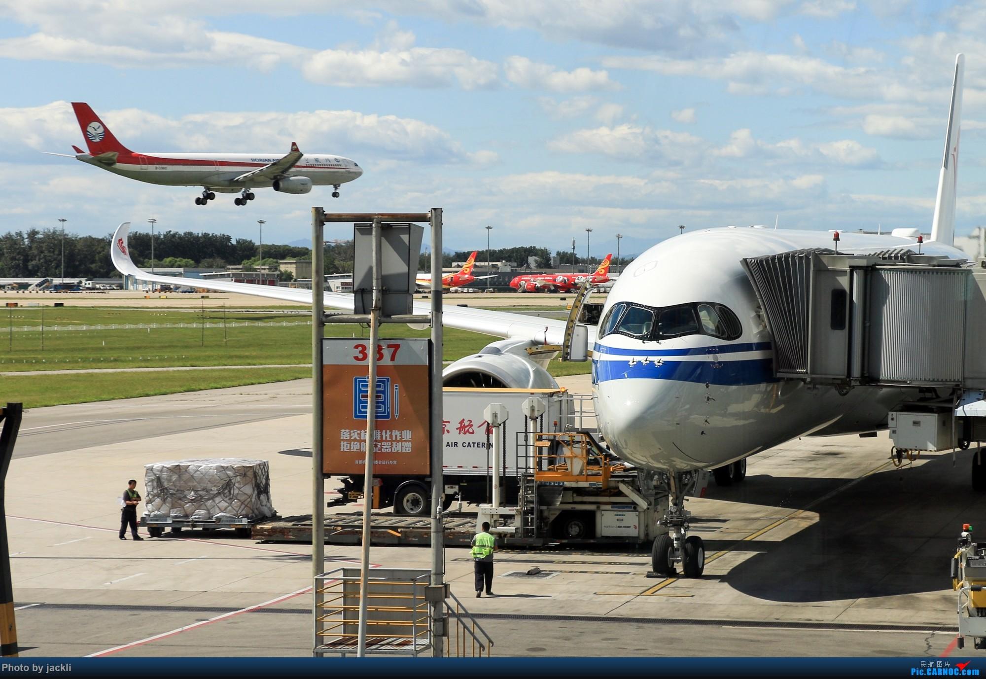 [原创]【JackLi拍机+游记】北京首都机场拍机+参观民航博物馆+首次体验国航A350~ AIRBUS A350-900 B-1085 中国北京首都国际机场