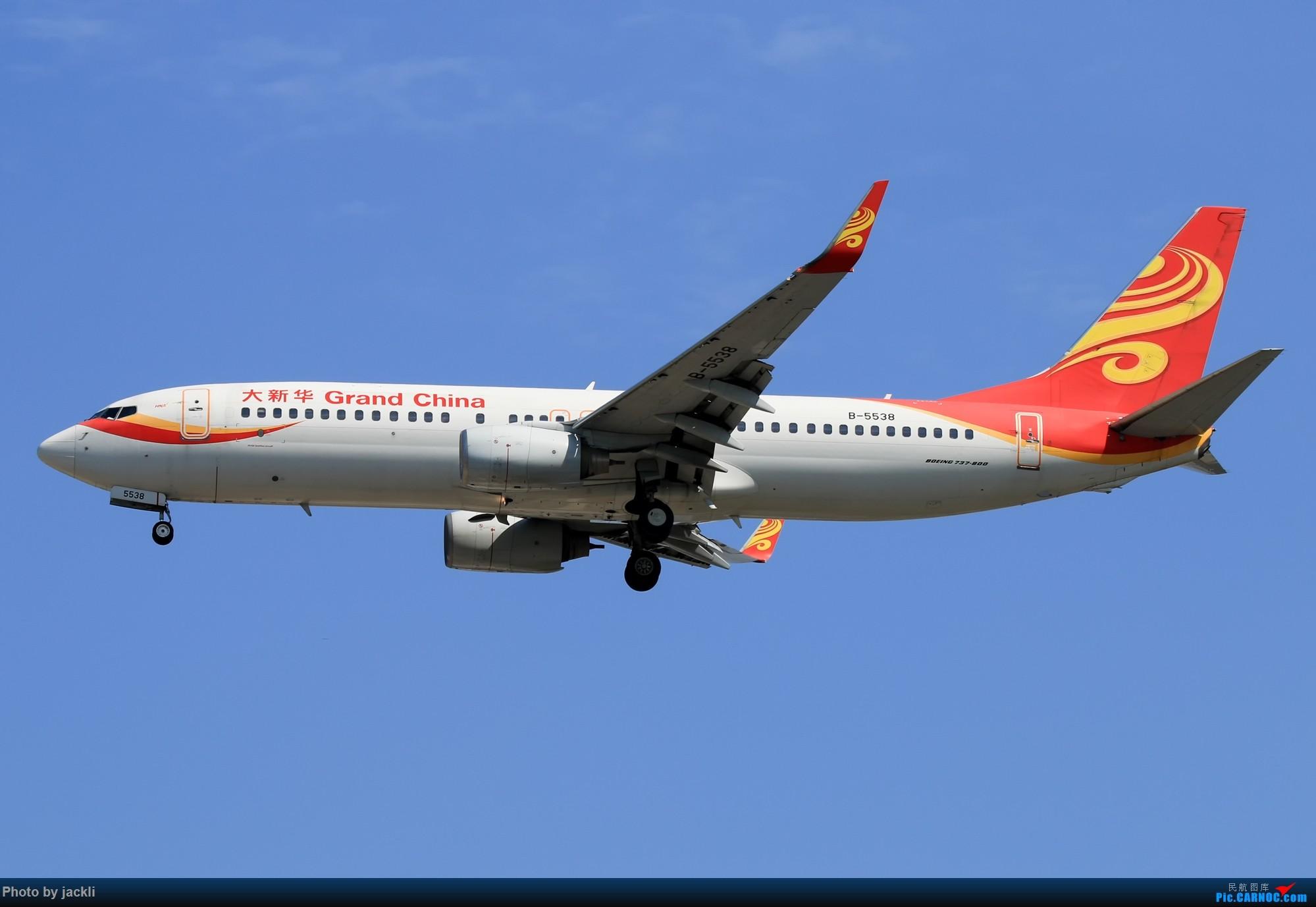 Re:[原创]【JackLi拍机+游记】北京首都机场拍机+参观民航博物馆+首次体验国航A350~ BOEING 737-800 B-5538 中国北京首都国际机场
