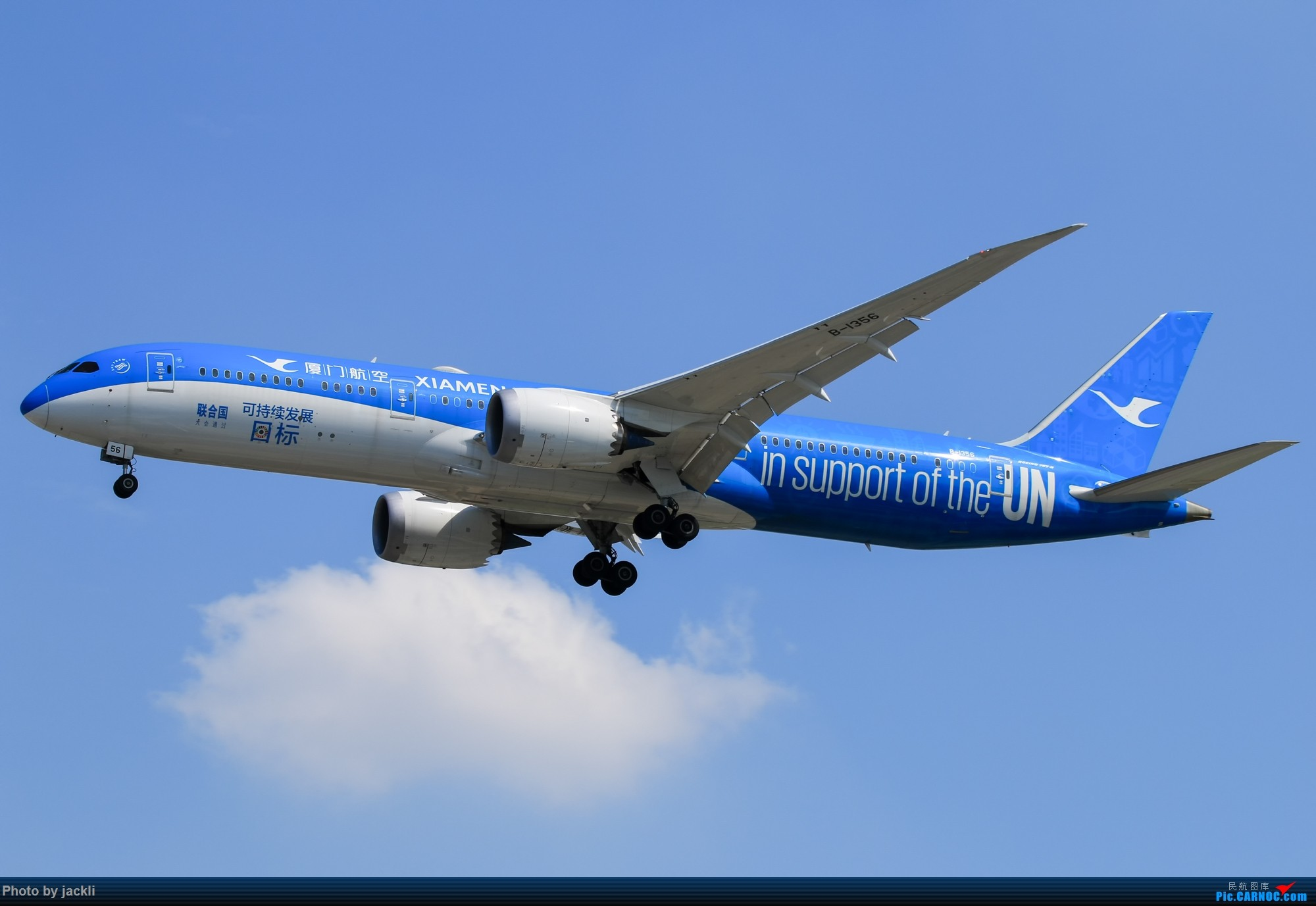 Re:[原创]【JackLi拍机+游记】北京首都机场拍机+参观民航博物馆+首次体验国航A350~ BOEING 787-9 B-1356 中国北京首都国际机场