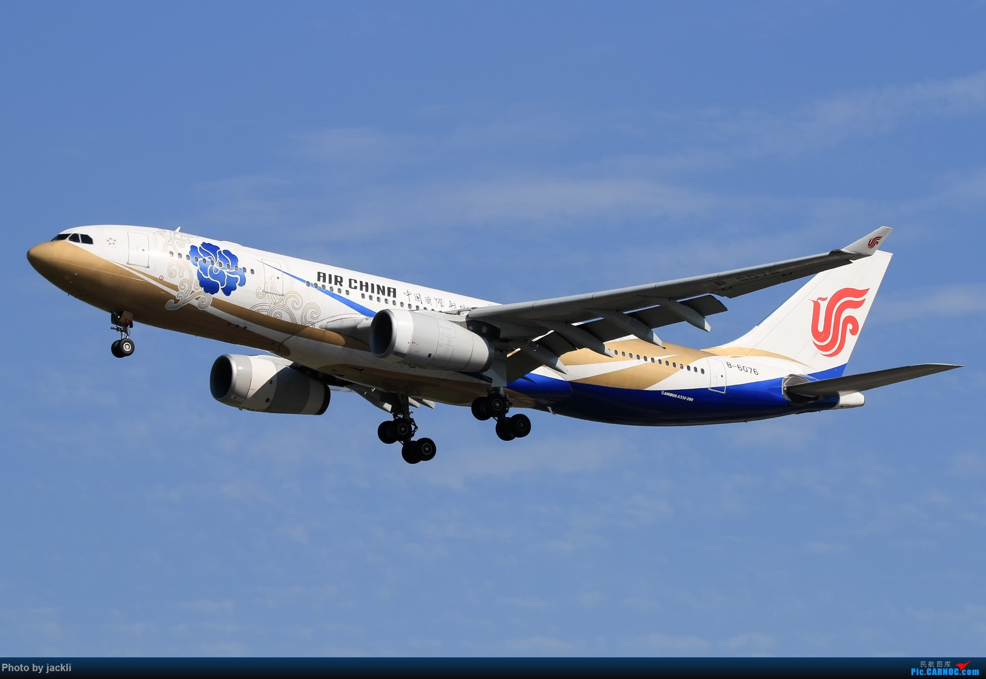 Re:[原创]【JackLi拍机+游记】北京首都机场拍机+参观民航博物馆+首次体验国航A350~ AIRBUS A330-200 B-6076 中国北京首都国际机场