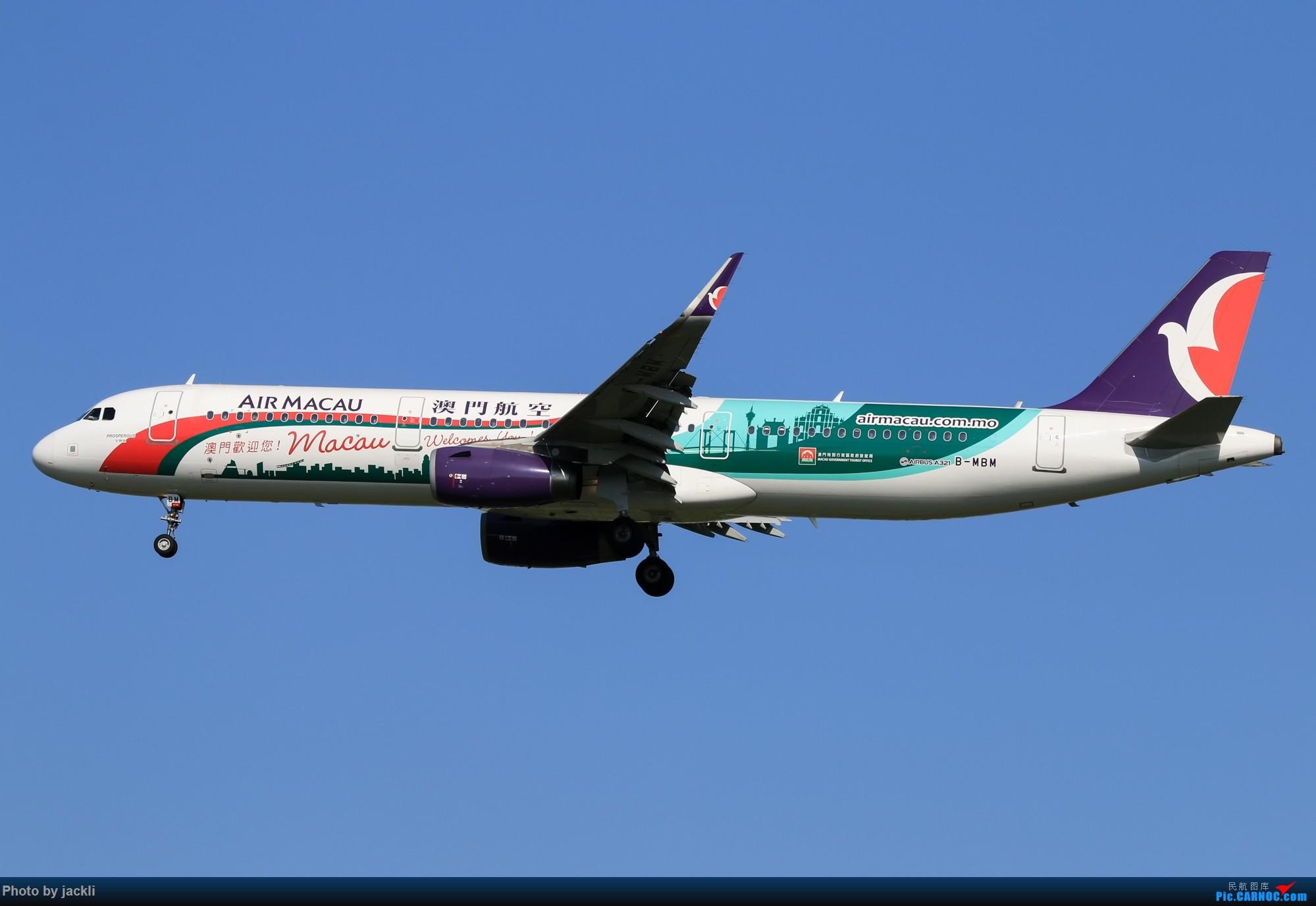 Re:[原创]【JackLi拍机+游记】北京首都机场拍机+参观民航博物馆+首次体验国航A350~ AIRBUS A321-200 B-MBM 中国北京首都国际机场