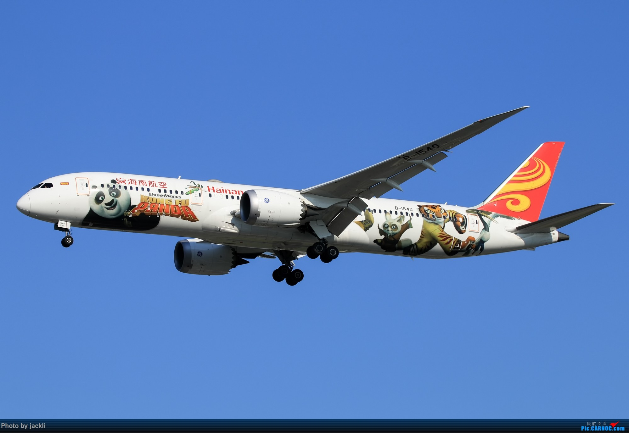 Re:[原创]【JackLi拍机+游记】北京首都机场拍机+参观民航博物馆+首次体验国航A350~ BOEING 787-9 B-1540 中国北京首都国际机场