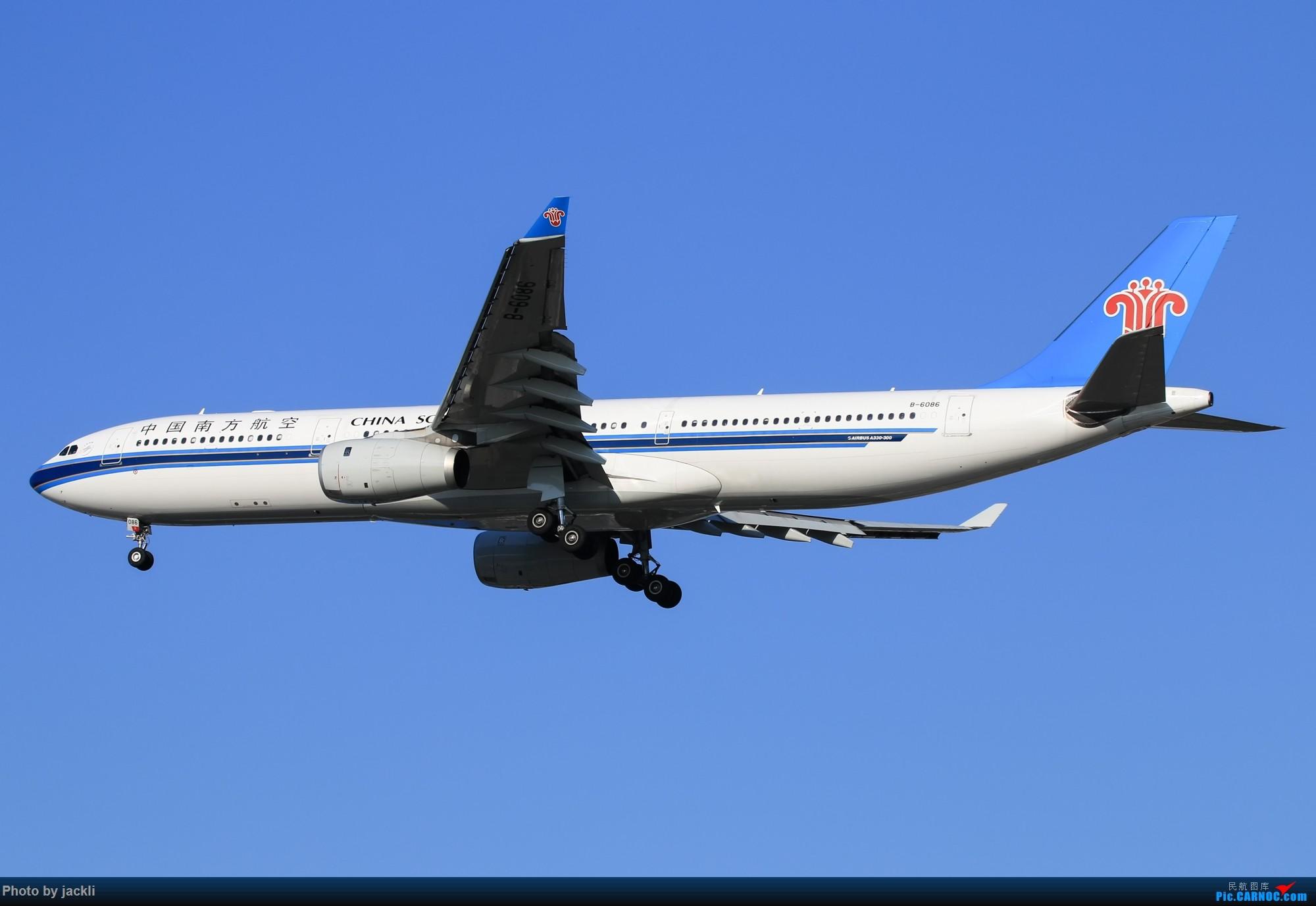 Re:[原创]【JackLi拍机+游记】北京首都机场拍机+参观民航博物馆+首次体验国航A350~ AIRBUS A330-300 B-6086 中国北京首都国际机场