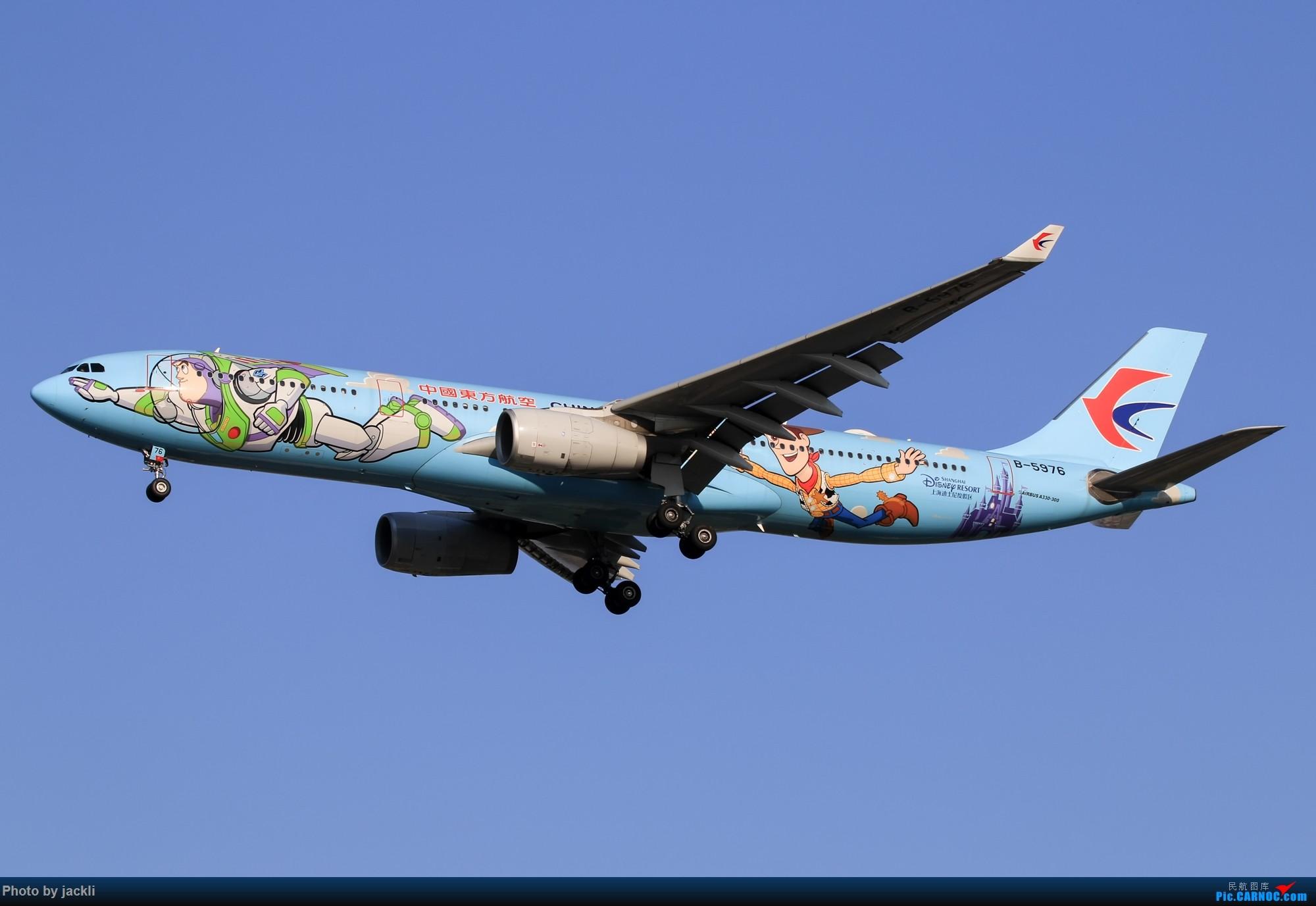 Re:[原创]【JackLi拍机+游记】北京首都机场拍机+参观民航博物馆+首次体验国航A350~ AIRBUS A330-300 B-5976 中国北京首都国际机场