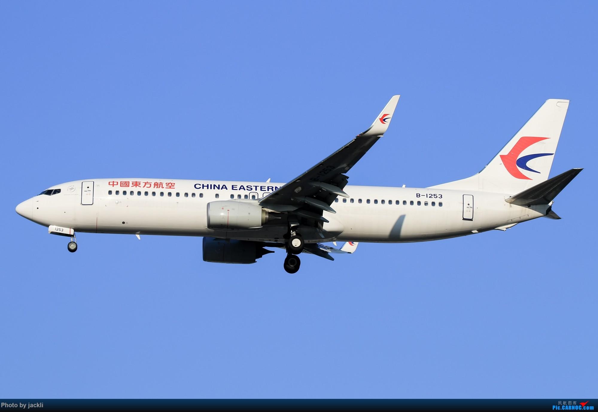 Re:[原创]【JackLi拍机+游记】北京首都机场拍机+参观民航博物馆+首次体验国航A350~ BOEING 737-800 B-1253 中国北京首都国际机场