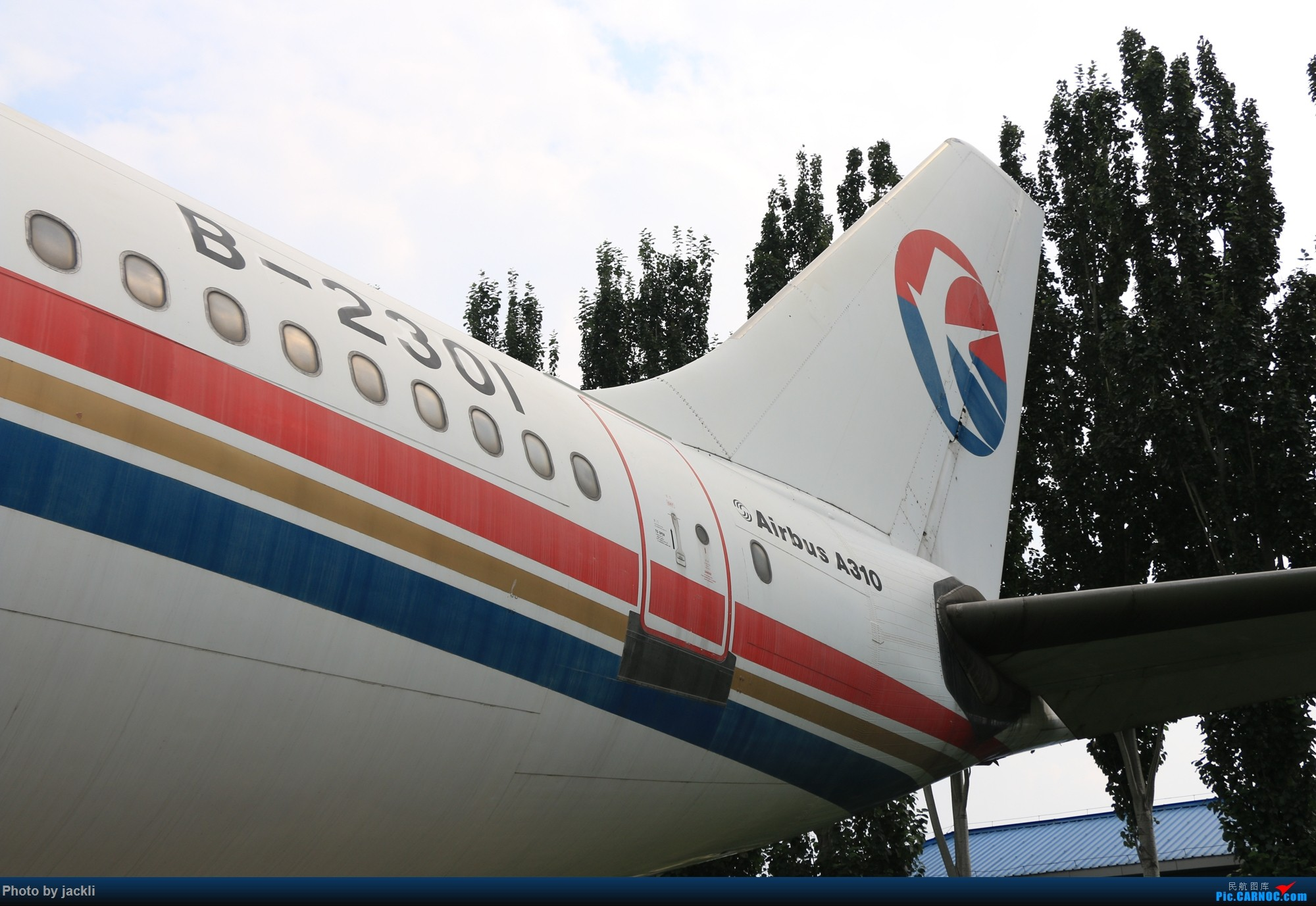 Re:[原创]【JackLi拍机+游记】北京首都机场拍机+参观民航博物馆+首次体验国航A350~ AIRBUS A310-200 B-2301 民航博物馆