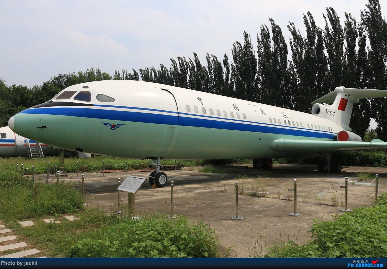 Re:[原创]【JackLi拍机+游记】北京首都机场拍机+参观民航博物馆+首次体验国航A350~ 三叉戟 B-2207 民航博物馆