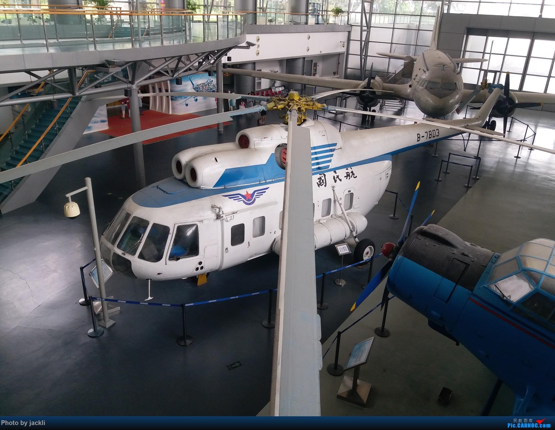 Re:[原创]【JackLi拍机+游记】北京首都机场拍机+参观民航博物馆+首次体验国航A350~ MI 26TC B-7803
