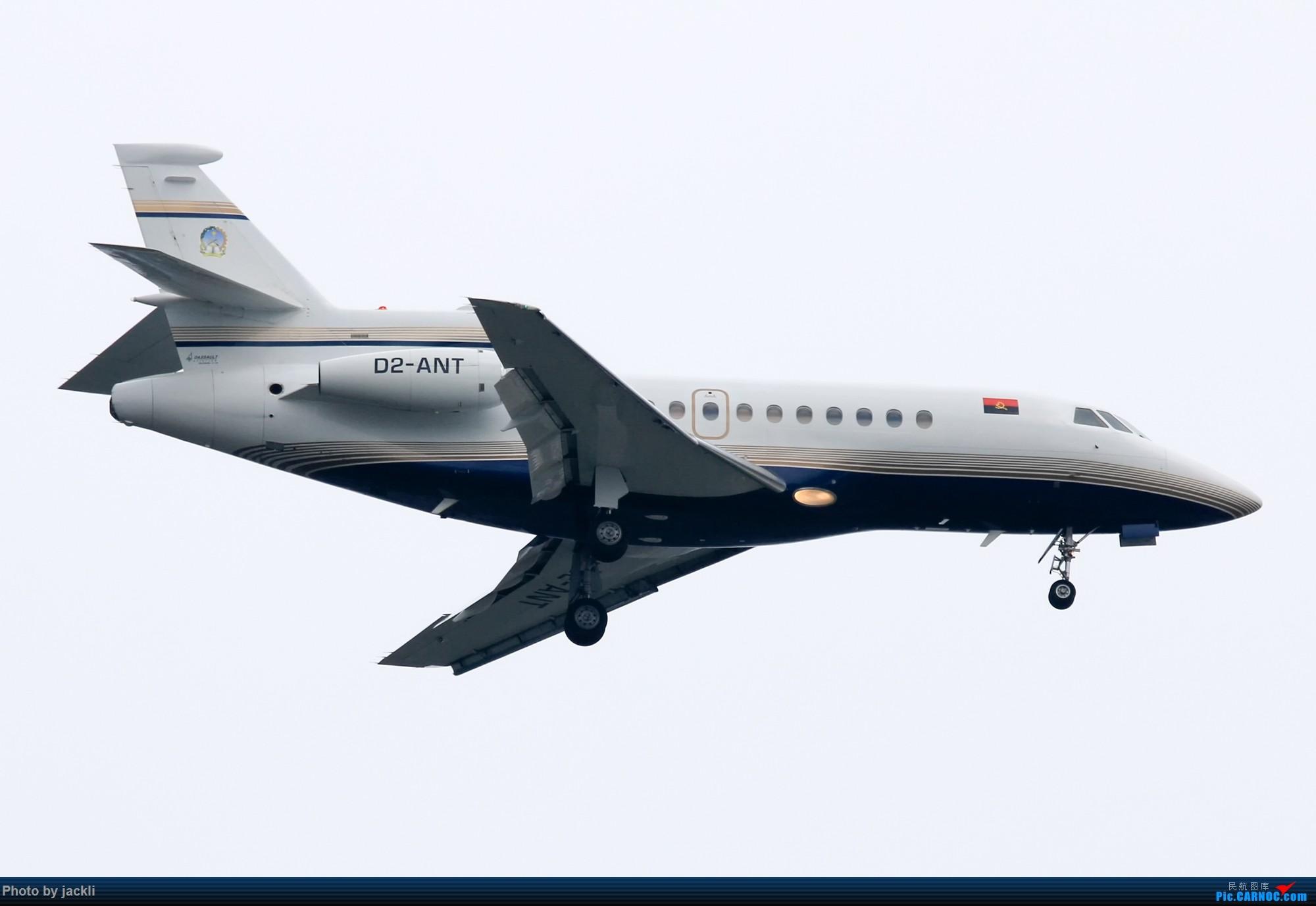 Re:[原创]【JackLi拍机+游记】北京首都机场拍机+参观民航博物馆+首次体验国航A350~ DASSAULT FALCON 900B D2-ANT 中国北京首都国际机场