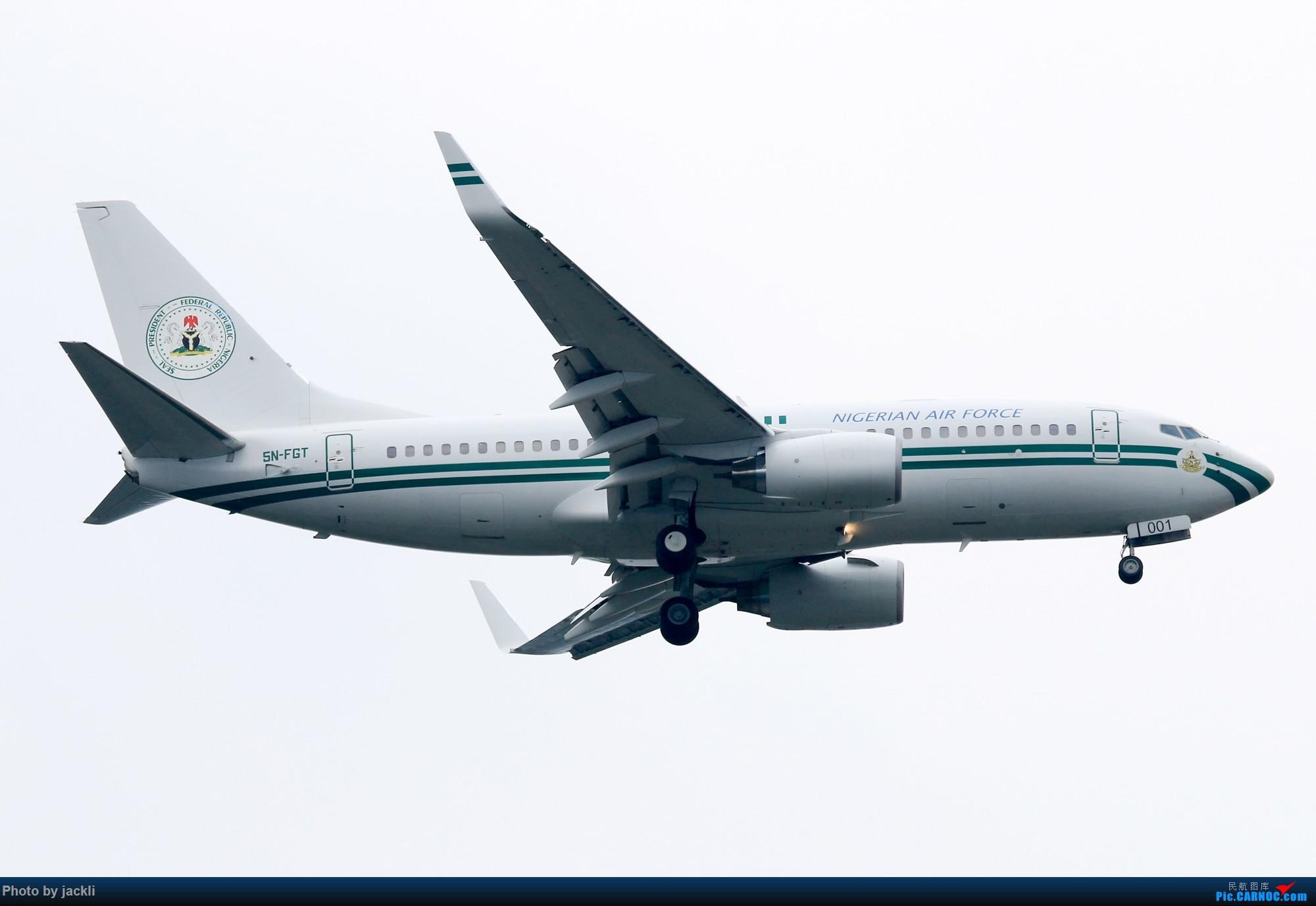 Re:[原创]【JackLi拍机+游记】北京首都机场拍机+参观民航博物馆+首次体验国航A350~ BOEING 737-700 5N-FGT 中国北京首都国际机场