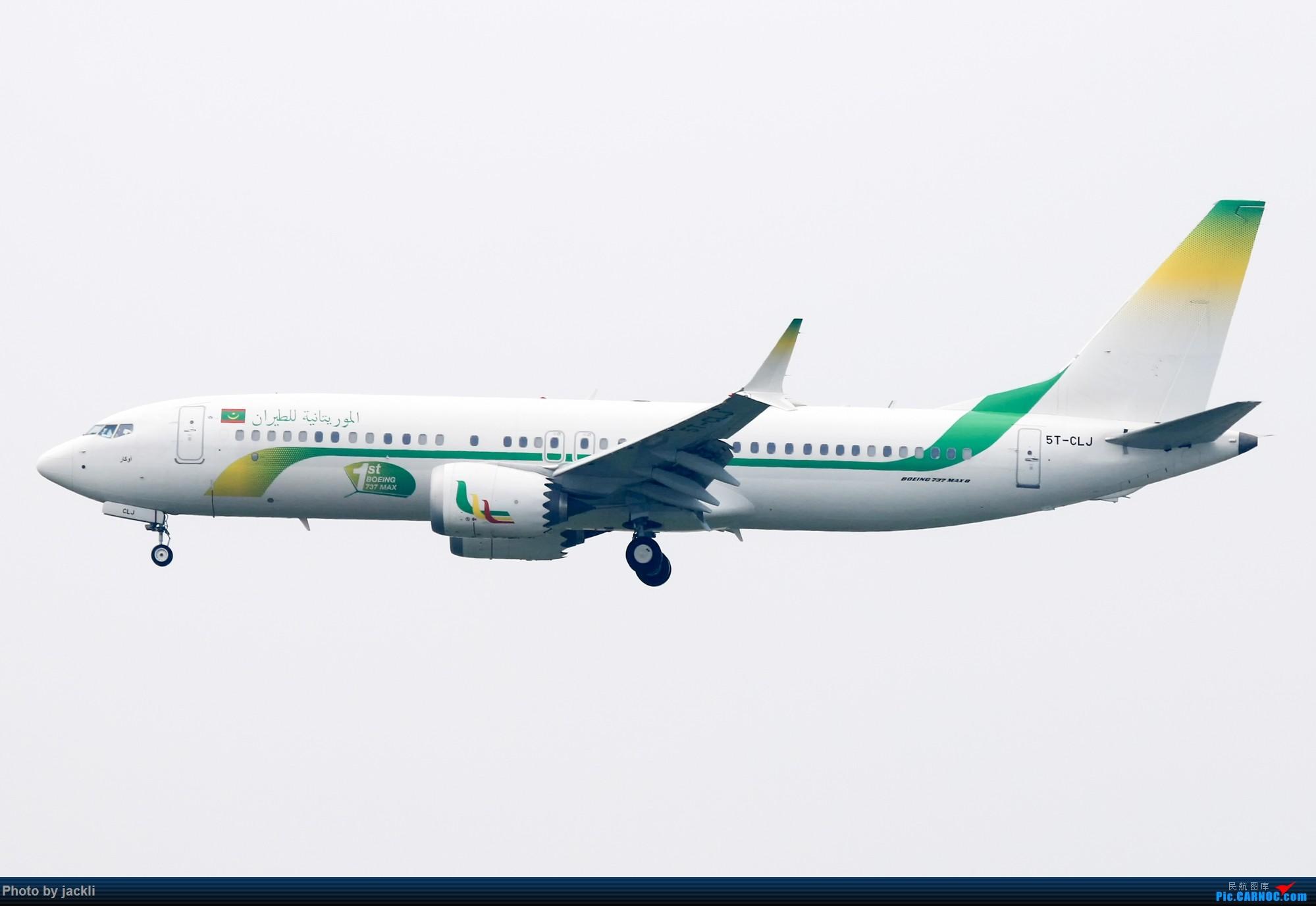 Re:[原创]【JackLi拍机+游记】北京首都机场拍机+参观民航博物馆+首次体验国航A350~ BOEING 737MAX-8 5T-CLJ 中国北京首都国际机场