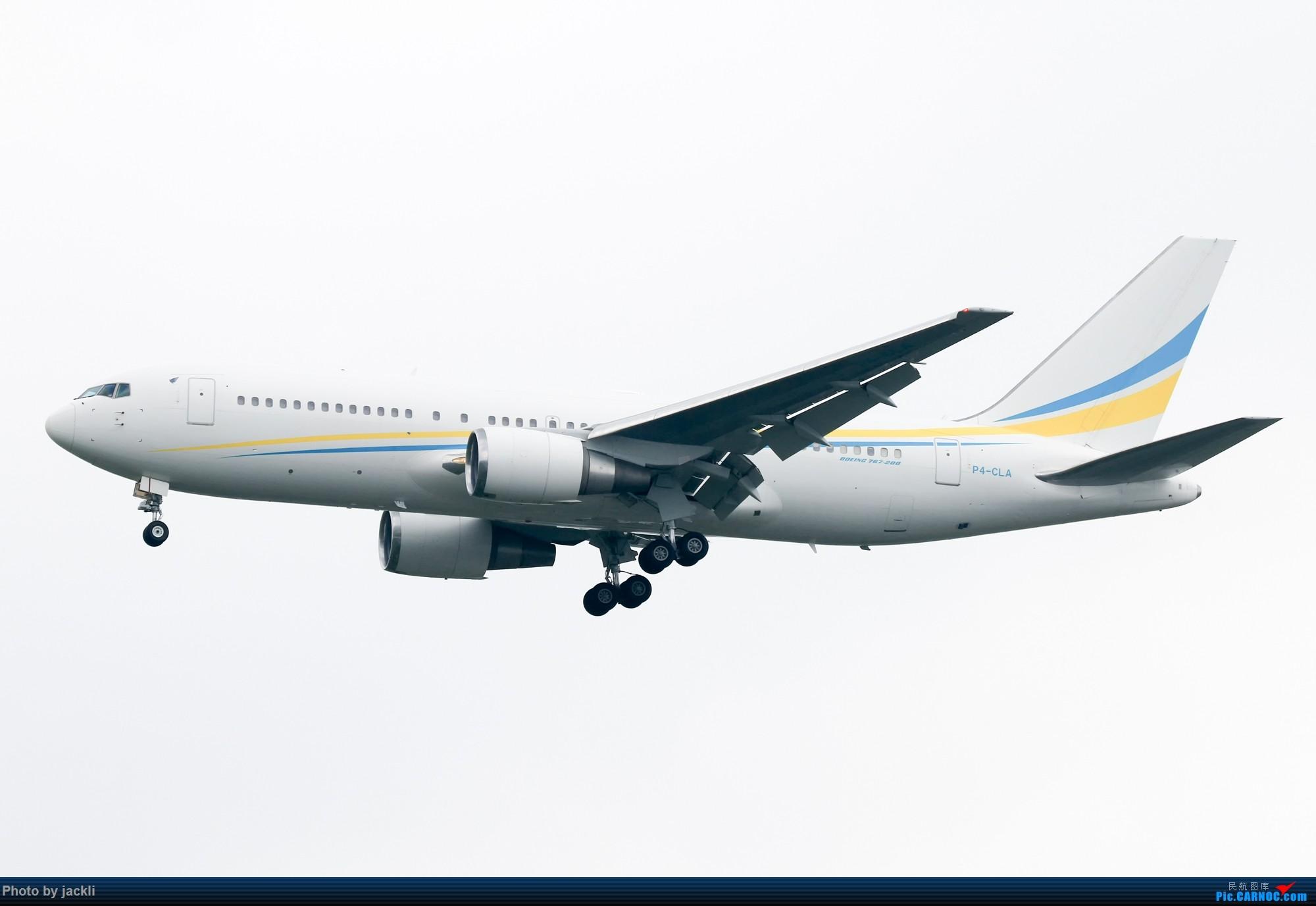 Re:【JackLi拍机+游记】北京首都机场拍机+参观民航博物馆+首次体验国航A350~ BOEING 767-200 P4-CLA 中国北京首都国际机场