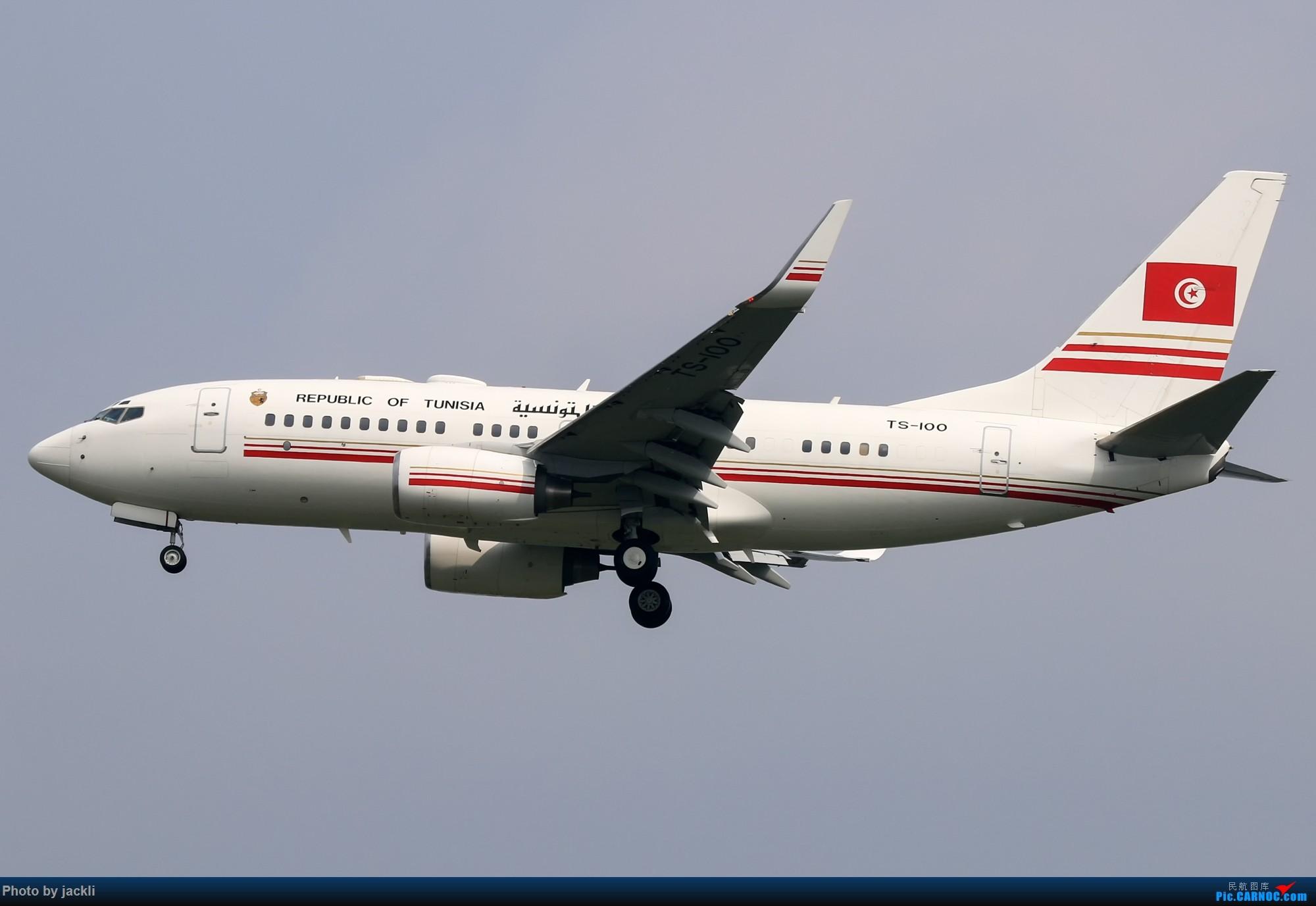 Re:[原创]【JackLi拍机+游记】北京首都机场拍机+参观民航博物馆+首次体验国航A350~ BOEING 737-700 TS-IOO 中国北京首都国际机场