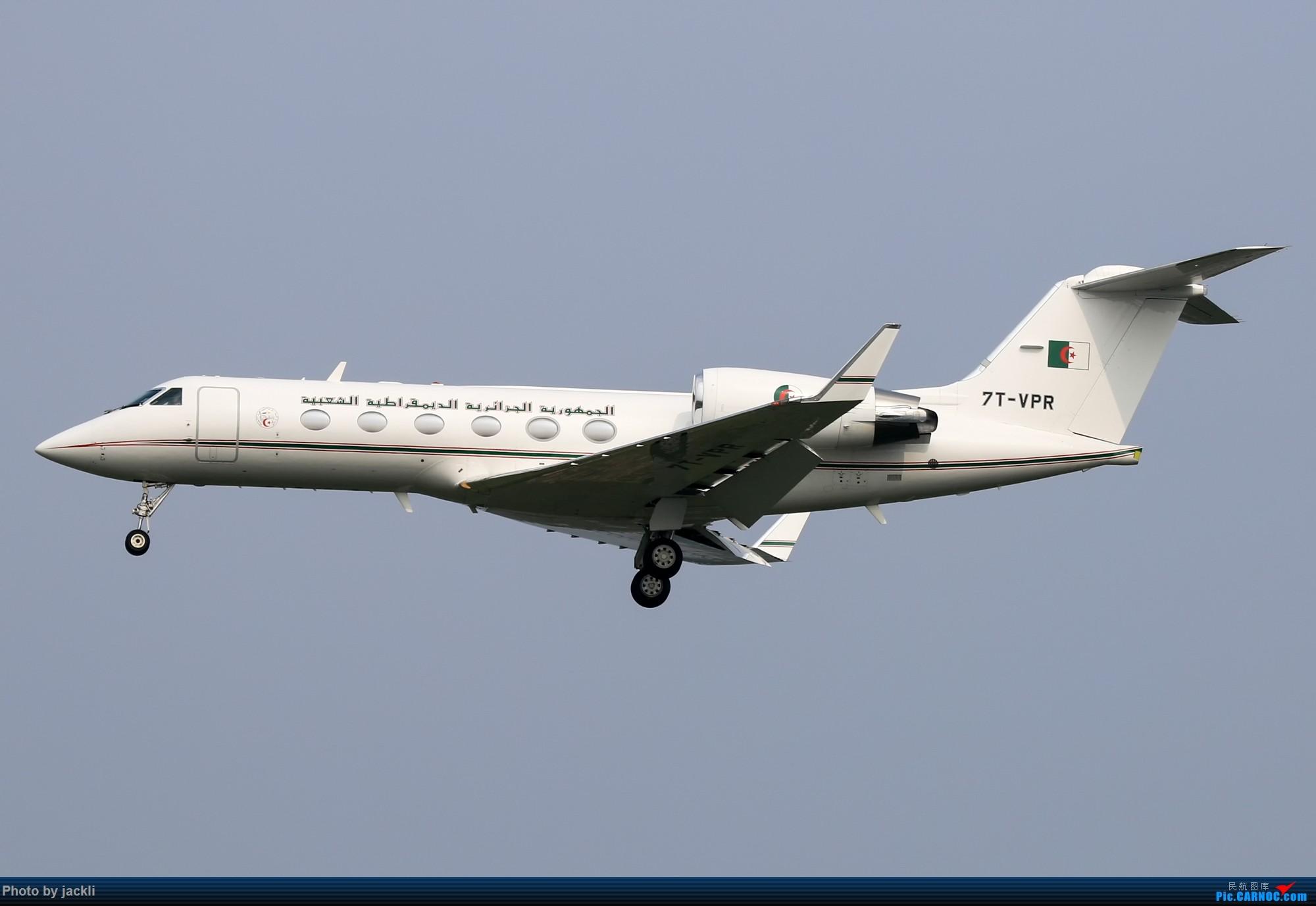 Re:[原创]【JackLi拍机+游记】北京首都机场拍机+参观民航博物馆+首次体验国航A350~ GULFSTREAM AEROSPACE G-IV GULFSTREAM IV-SP 7T-VPR 中国北京首都国际机场