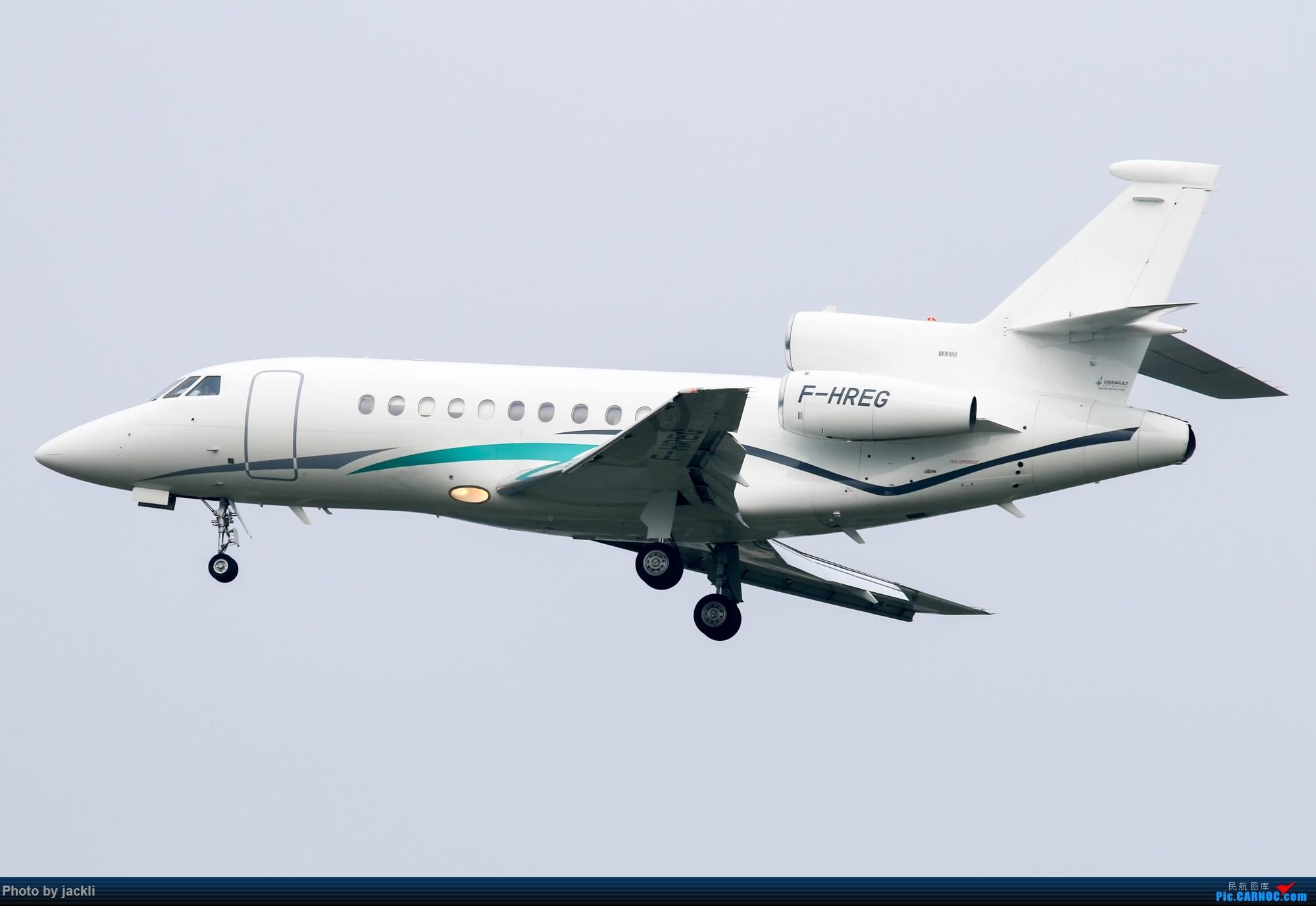 Re:[原创]【JackLi拍机+游记】北京首都机场拍机+参观民航博物馆+首次体验国航A350~ DASSAULT FALCON 900EX F-HREG 中国北京首都国际机场