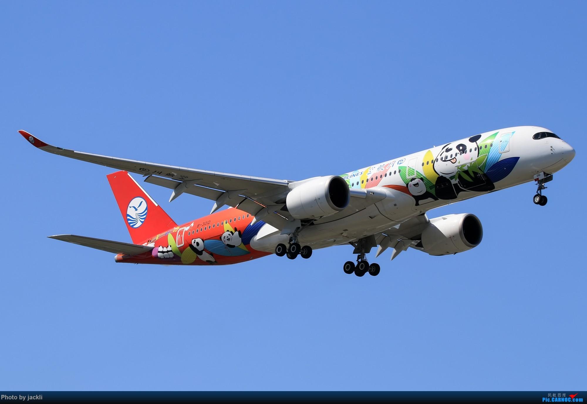 Re:[原创]【JackLi拍机+游记】北京首都机场拍机+参观民航博物馆+首次体验国航A350~ AIRBUS A350-900 B-301D 中国北京首都国际机场