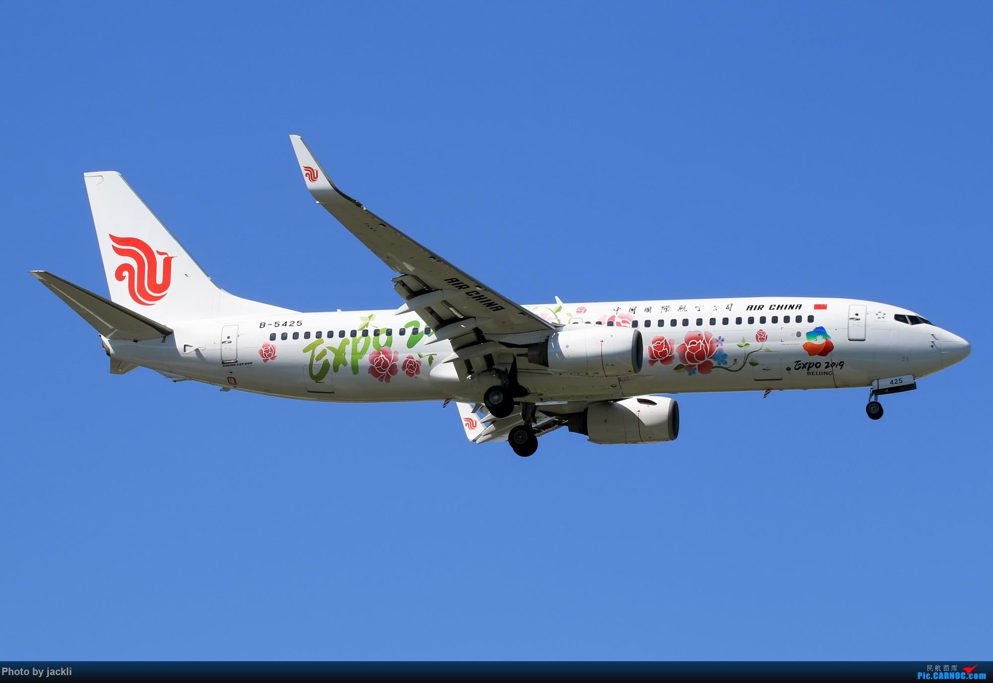 Re:[原创]【JackLi拍机+游记】北京首都机场拍机+参观民航博物馆+首次体验国航A350~ BOEING 737-800 B-5425 中国北京首都国际机场