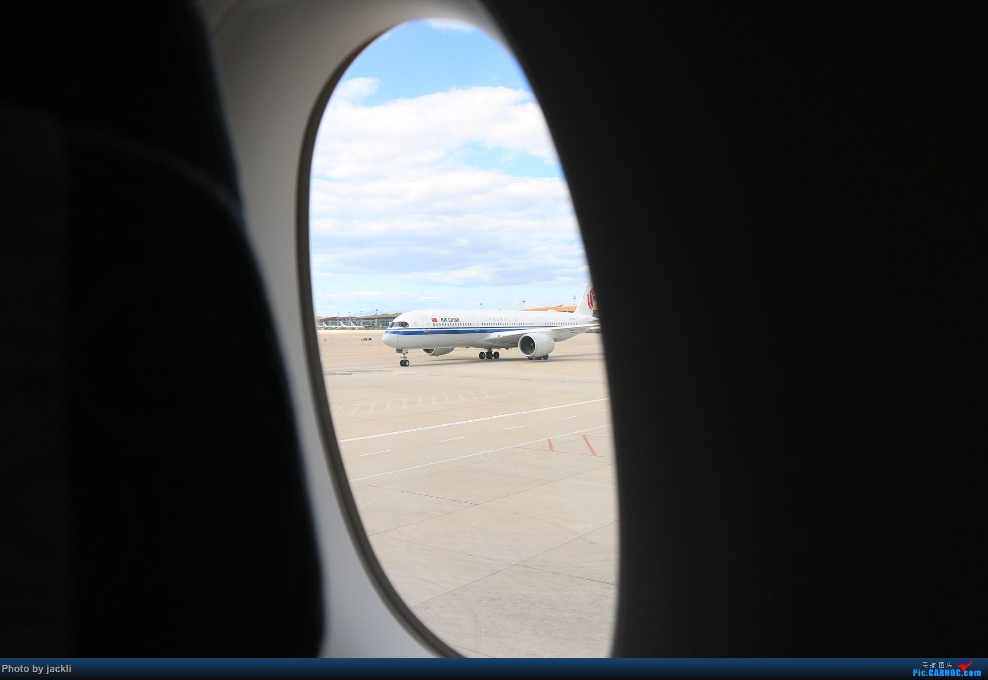 Re:[原创]【JackLi拍机+游记】北京首都机场拍机+参观民航博物馆+首次体验国航A350~ AIRBUS A350-900 B-1086 中国北京首都国际机场