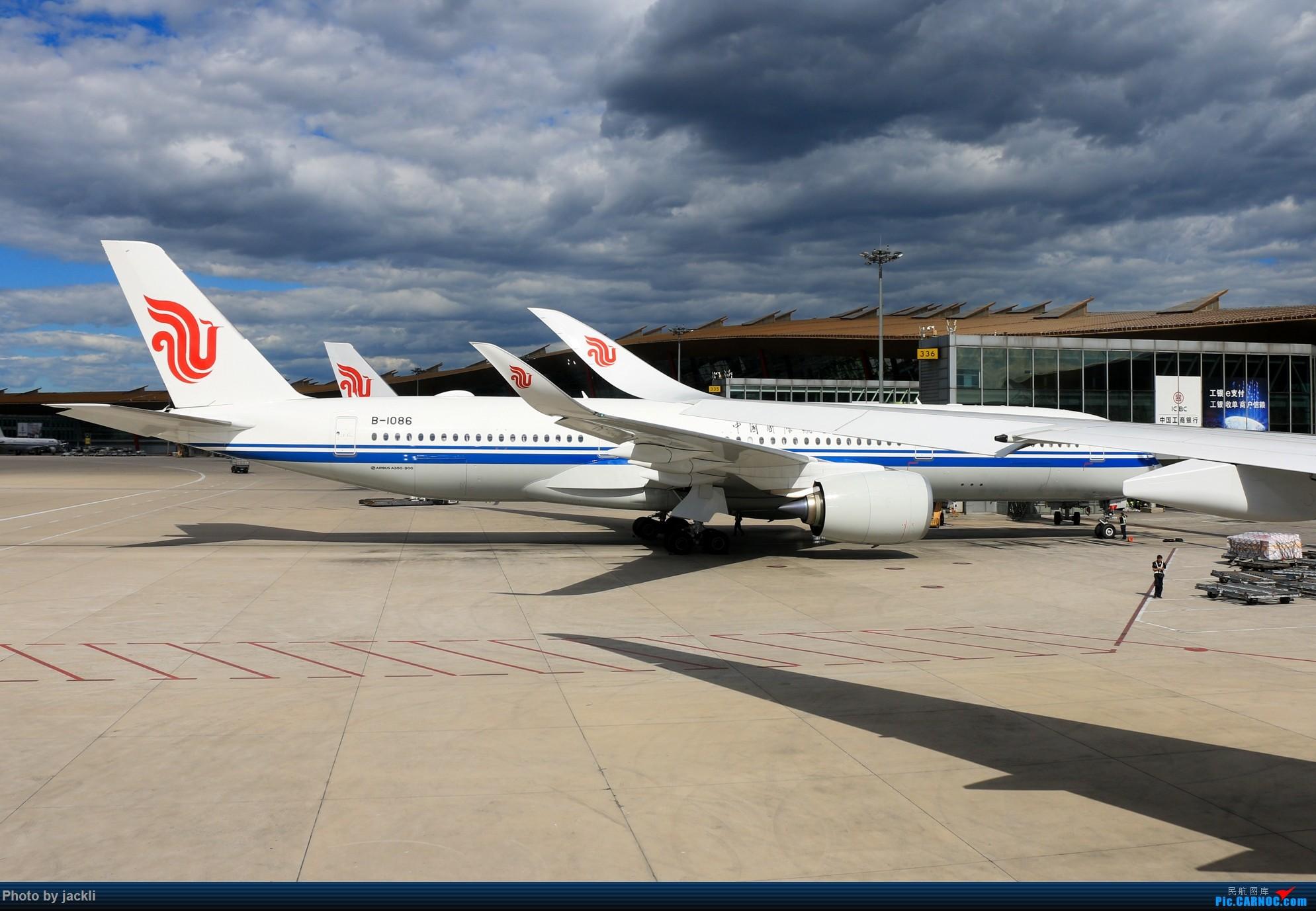 Re:[原创]【JackLi拍机+游记】北京首都机场拍机+参观民航博物馆+首次体验国航A350~ AIRBUS A350-900 B-1085 中国北京首都国际机场
