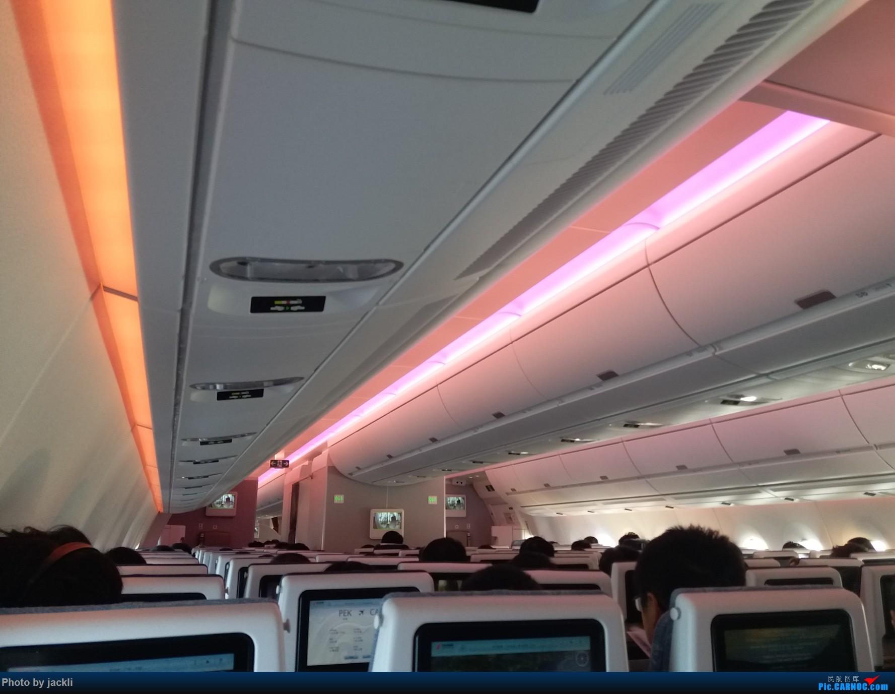 Re:[原创]【JackLi拍机+游记】北京首都机场拍机+参观民航博物馆+首次体验国航A350~ AIRBUS A350-900 B-1085