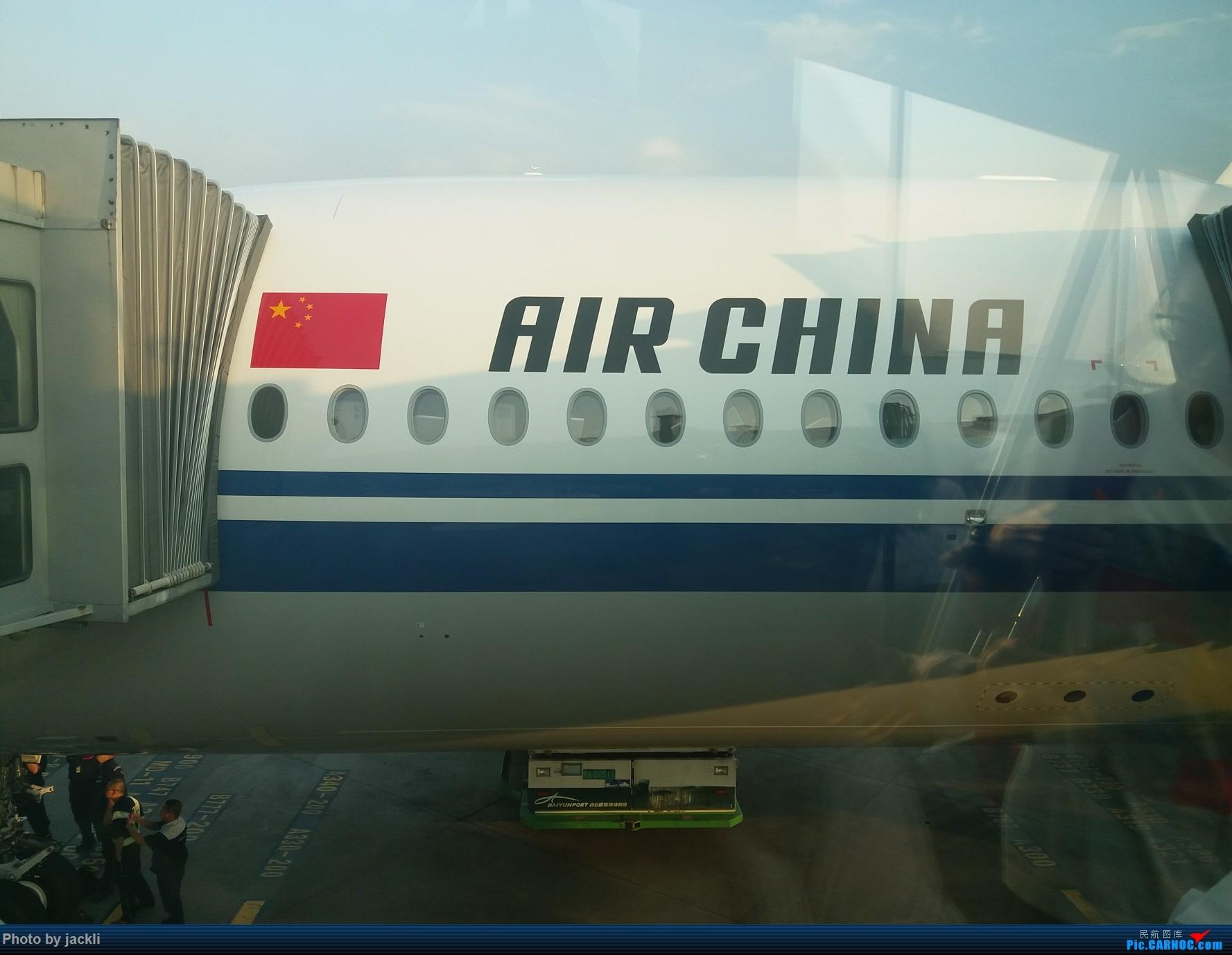 Re:[原创]【JackLi拍机+游记】北京首都机场拍机+参观民航博物馆+首次体验国航A350~ AIRBUS A350-900 B-1085 中国广州白云国际机场