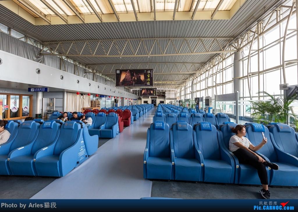 Re:[原创]二刷新舟60黄山合肥航线    中国黄山屯溪国际机场