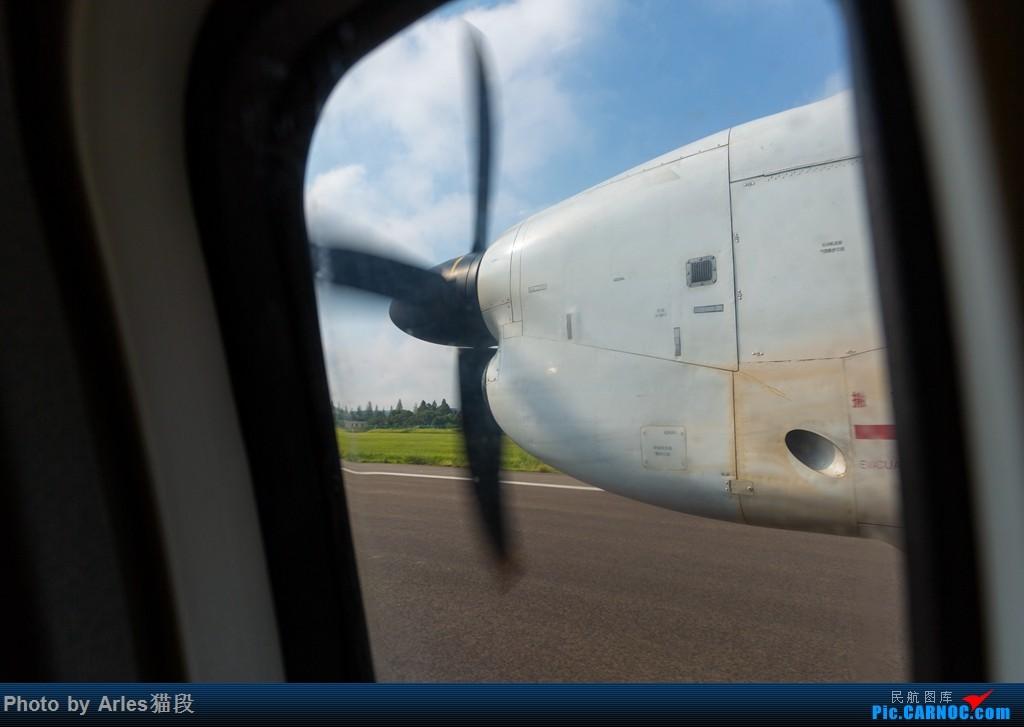 Re:[原创]二刷新舟60黄山合肥航线 XIAN AIRCRAFT MA 60 B-3433 中国黄山屯溪国际机场