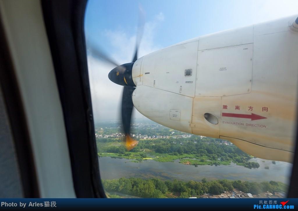 Re:二刷新舟60黄山合肥航线 XIAN AIRCRAFT MA 60 B-3433 中国黄山屯溪国际机场
