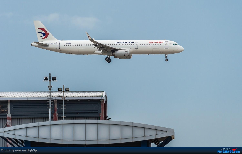 Re:【深圳飞友会】东航飞机集结号终于发完,请大家按一楼里看图指南中没有出现的飞机编号跟图完善,不要再重复发图,目前共收录224架东航飞机。 AIRBUS A321-200 B-1680 香港沙螺湾