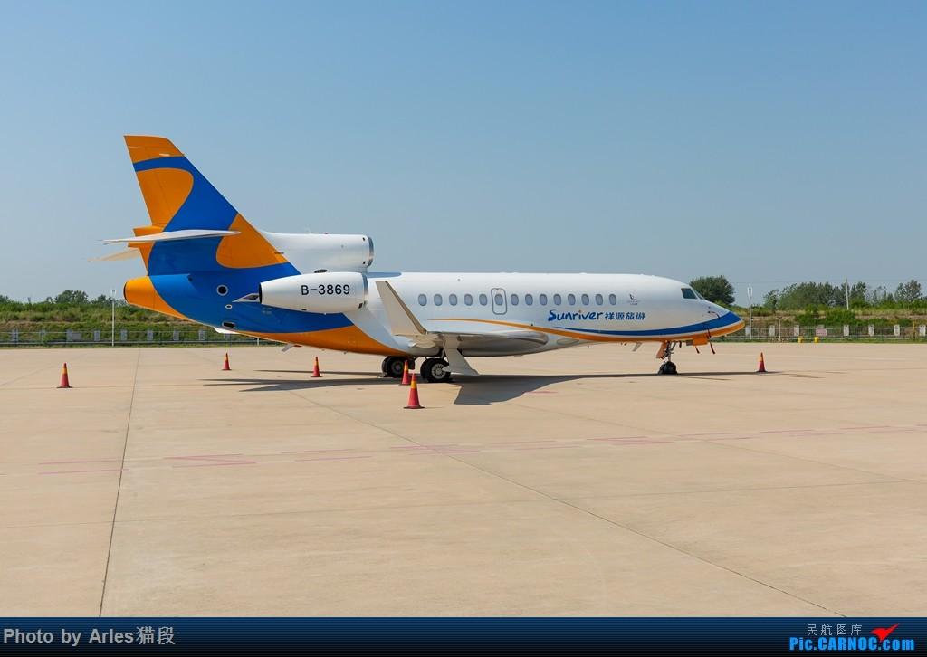 Re:[原创]二刷新舟60黄山合肥航线 DASSAULT FALCON 7X B-3869 中国合肥新桥国际机场