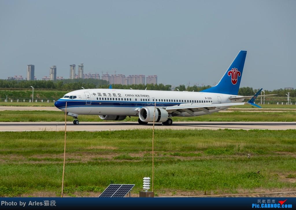 Re:[原创]二刷新舟60黄山合肥航线 BOEING 737MAX-8 B-1200 中国合肥新桥国际机场